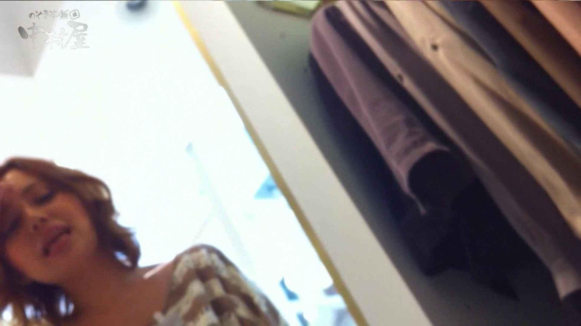 vol.77 美人アパレル胸チラ&パンチラ 緑のワンピにせまってみたw 接写 AV無料 79pic 13