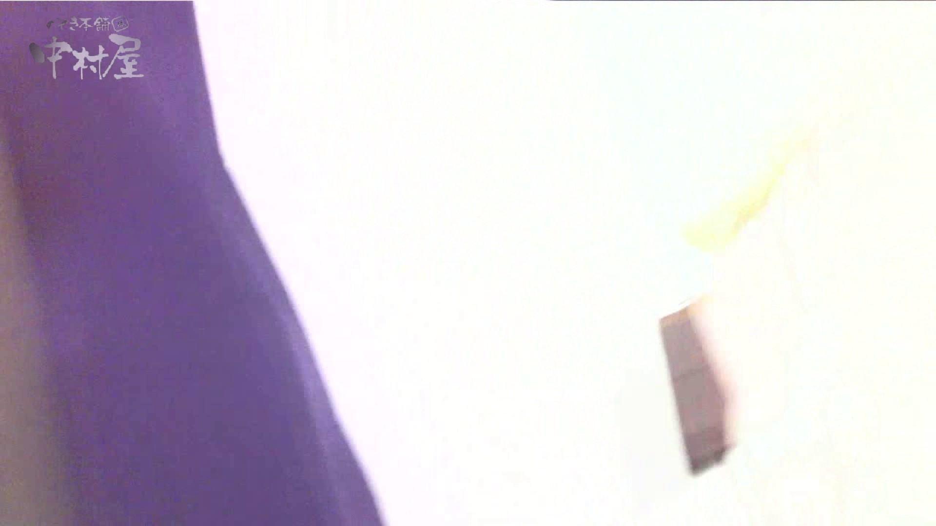 vol.77 美人アパレル胸チラ&パンチラ 緑のワンピにせまってみたw 0 | 0  79pic 49