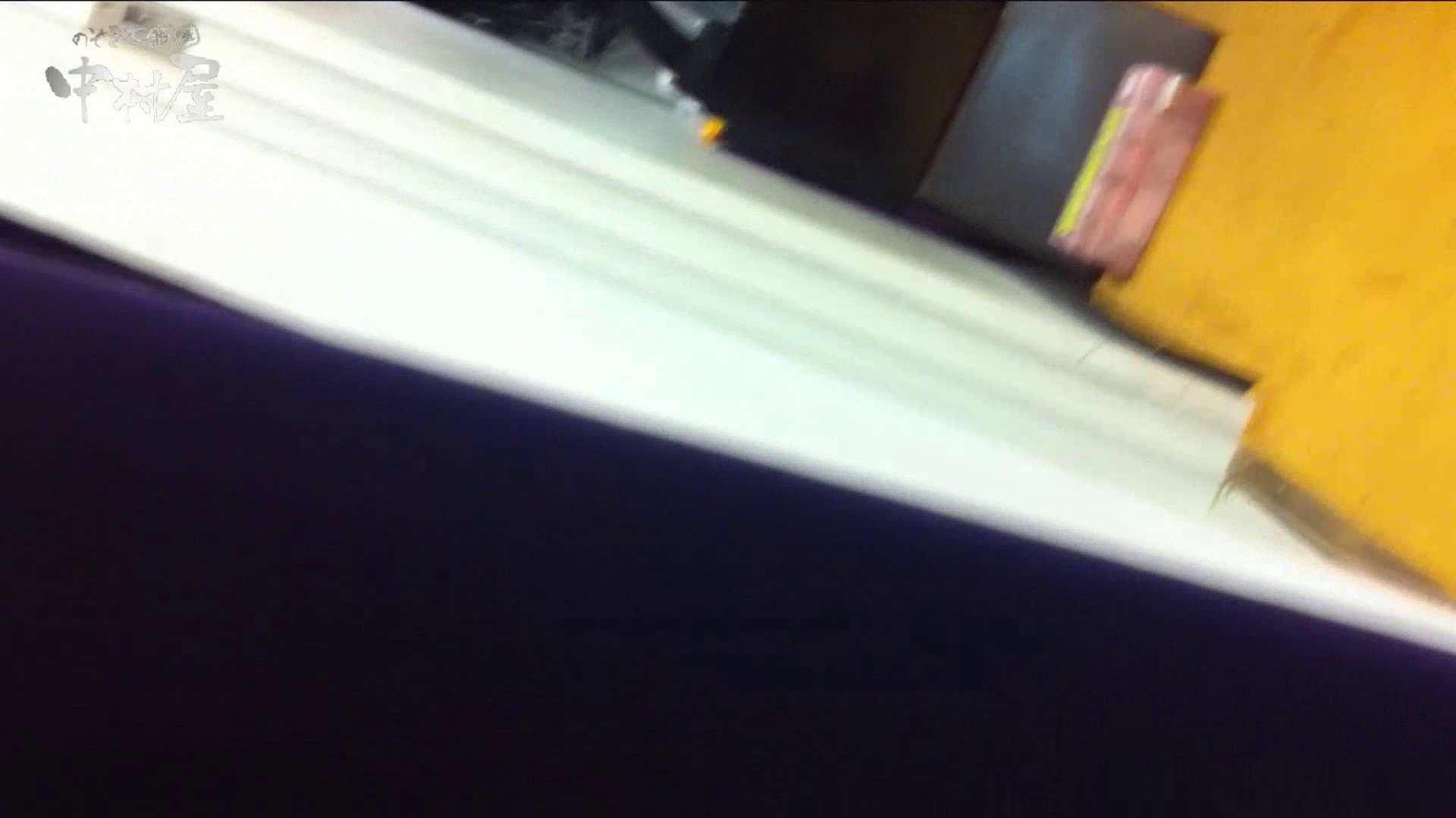 vol.77 美人アパレル胸チラ&パンチラ 緑のワンピにせまってみたw 接写 AV無料 79pic 53