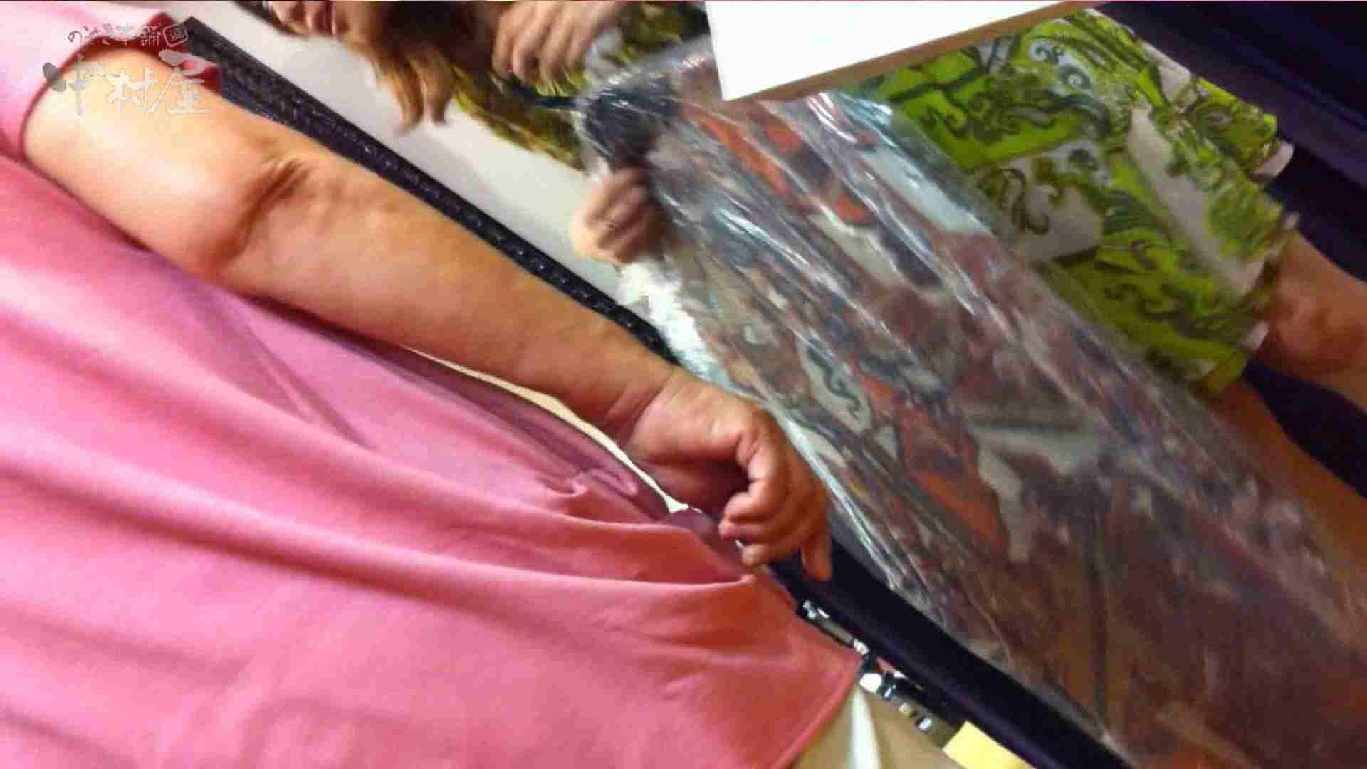 vol.77 美人アパレル胸チラ&パンチラ 緑のワンピにせまってみたw パンチラ スケベ動画紹介 79pic 68