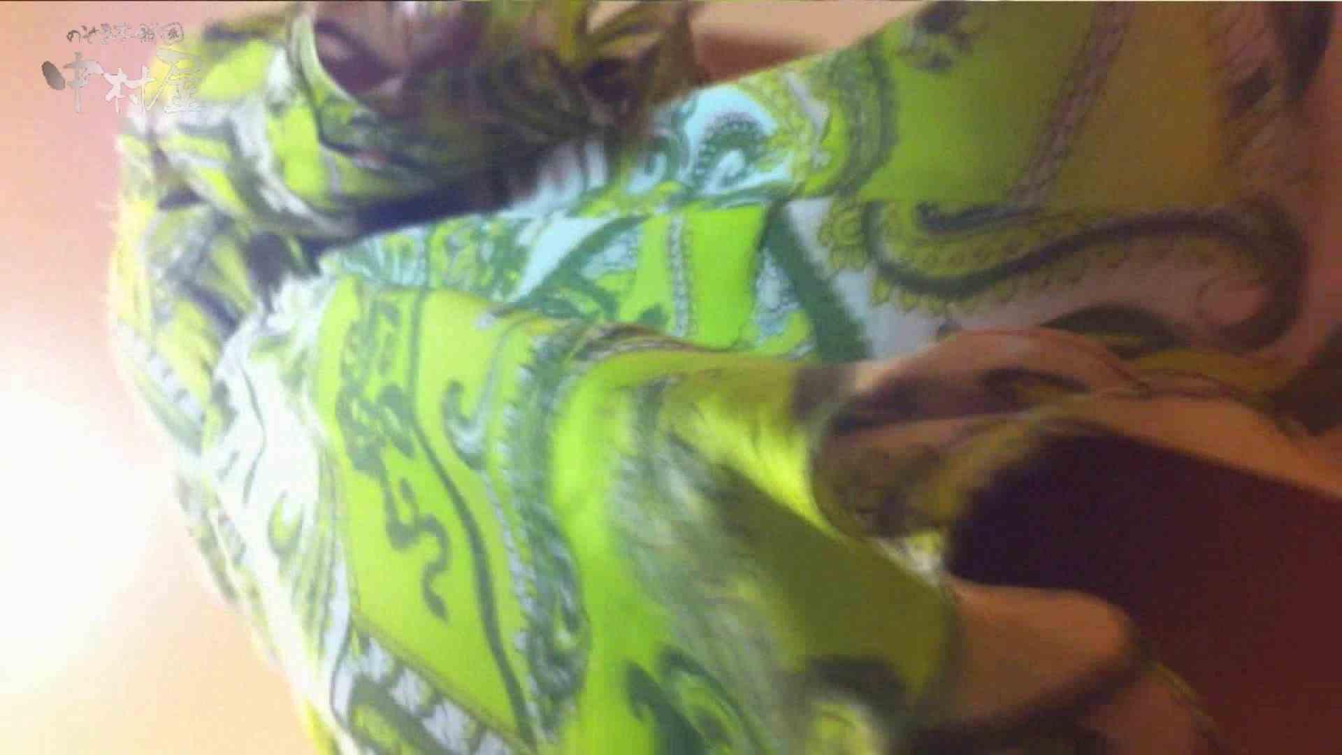 vol.77 美人アパレル胸チラ&パンチラ 緑のワンピにせまってみたw 接写 AV無料 79pic 77
