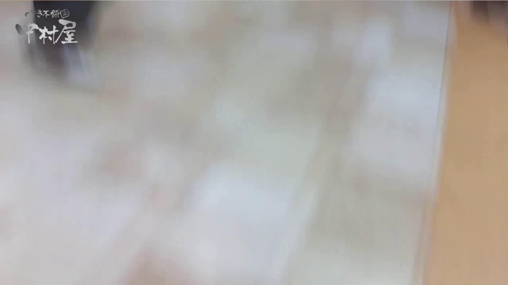 vol.82 美人アパレル胸チラ&パンチラ チラ豊作! 0  108pic 64