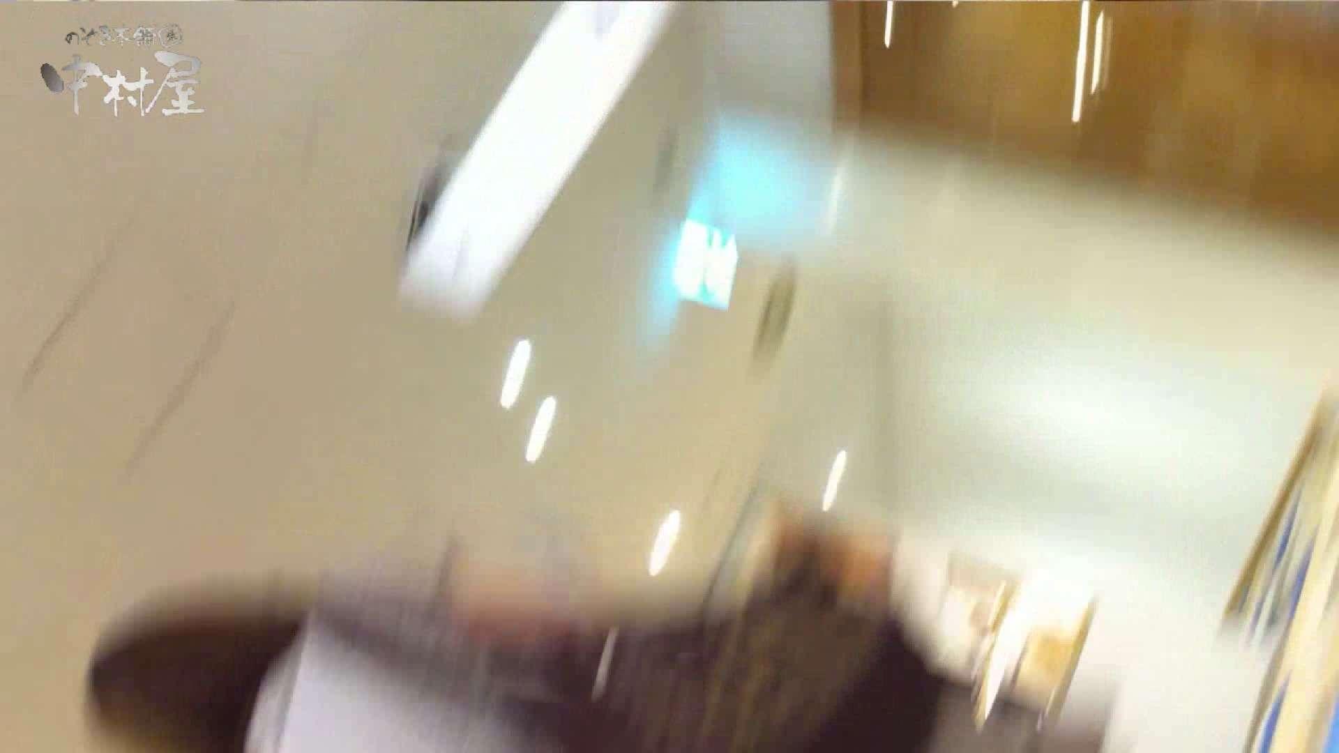 vol.82 美人アパレル胸チラ&パンチラ チラ豊作! HなOL エロ画像 108pic 66
