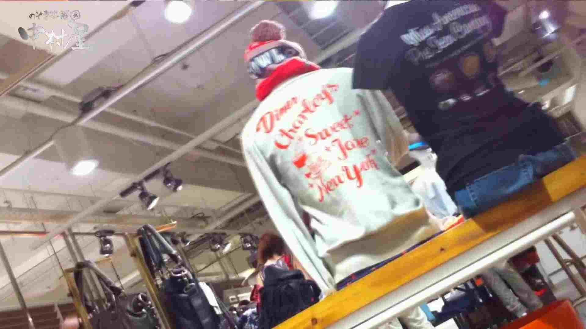 vol.85 美人アパレル胸チラ&パンチラ そそる唇の店員さん チラ 盗撮動画紹介 96pic 3