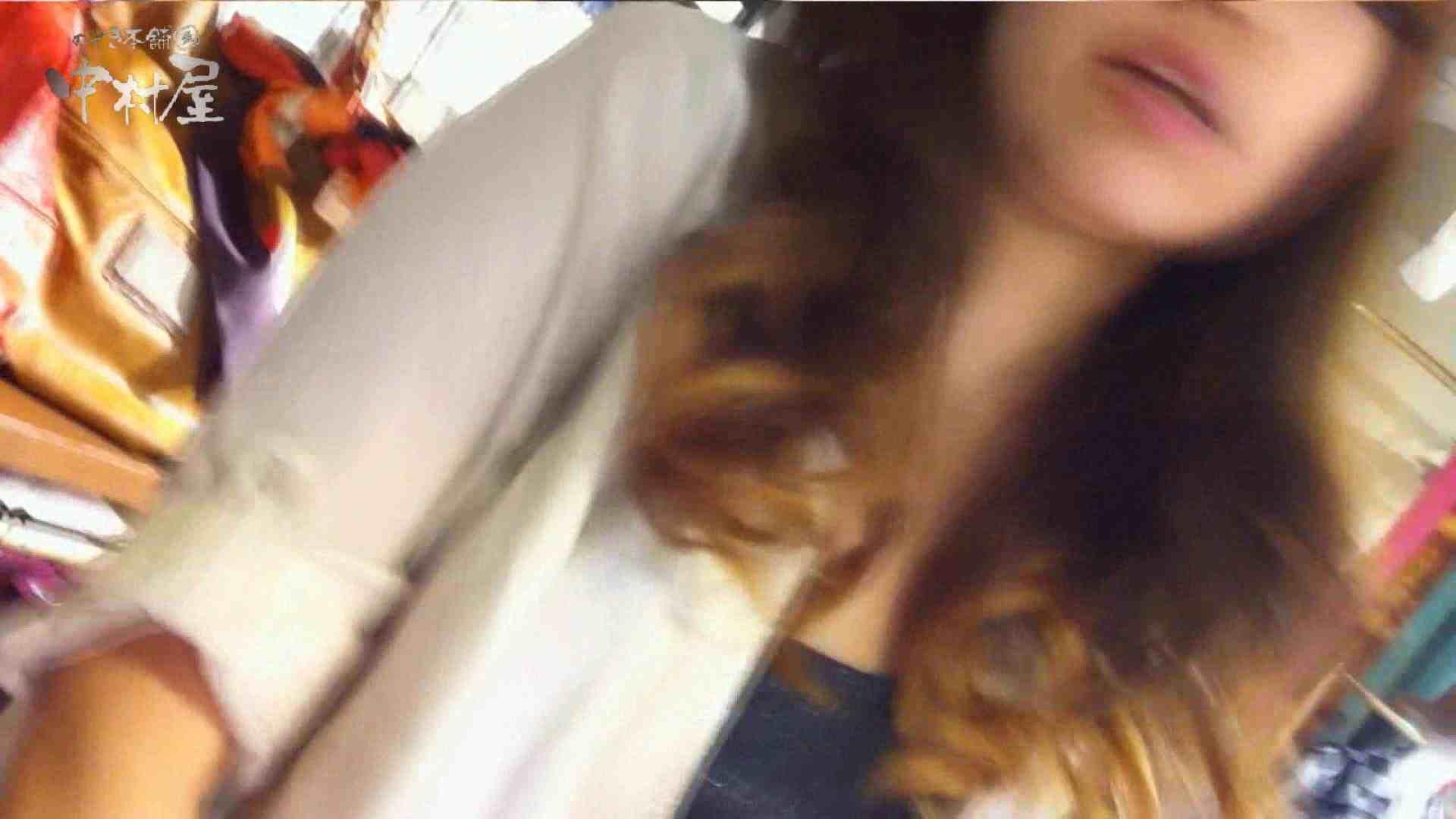 vol.85 美人アパレル胸チラ&パンチラ そそる唇の店員さん HなOL ワレメ動画紹介 96pic 10