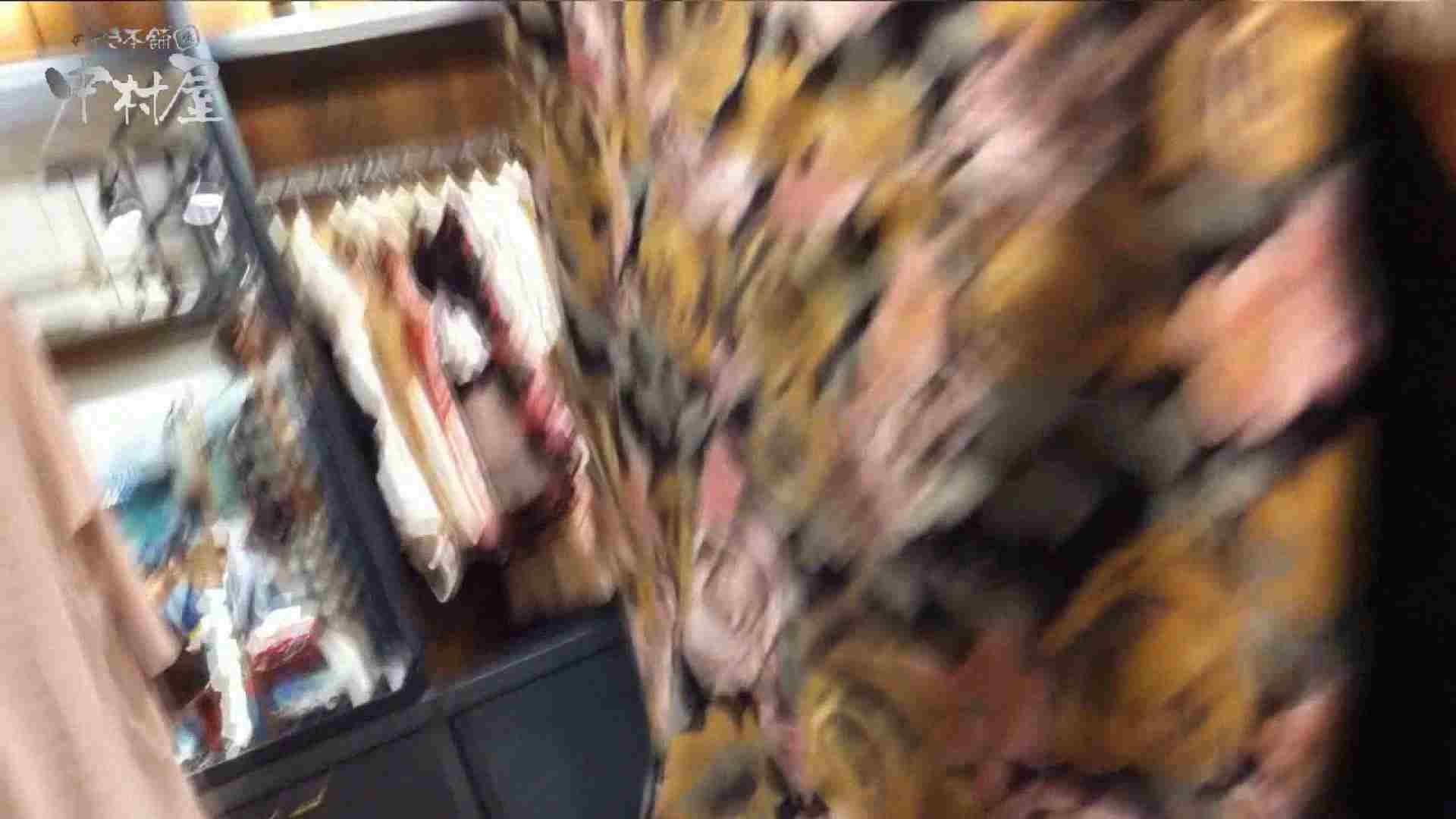 vol.85 美人アパレル胸チラ&パンチラ そそる唇の店員さん HなOL ワレメ動画紹介 96pic 34