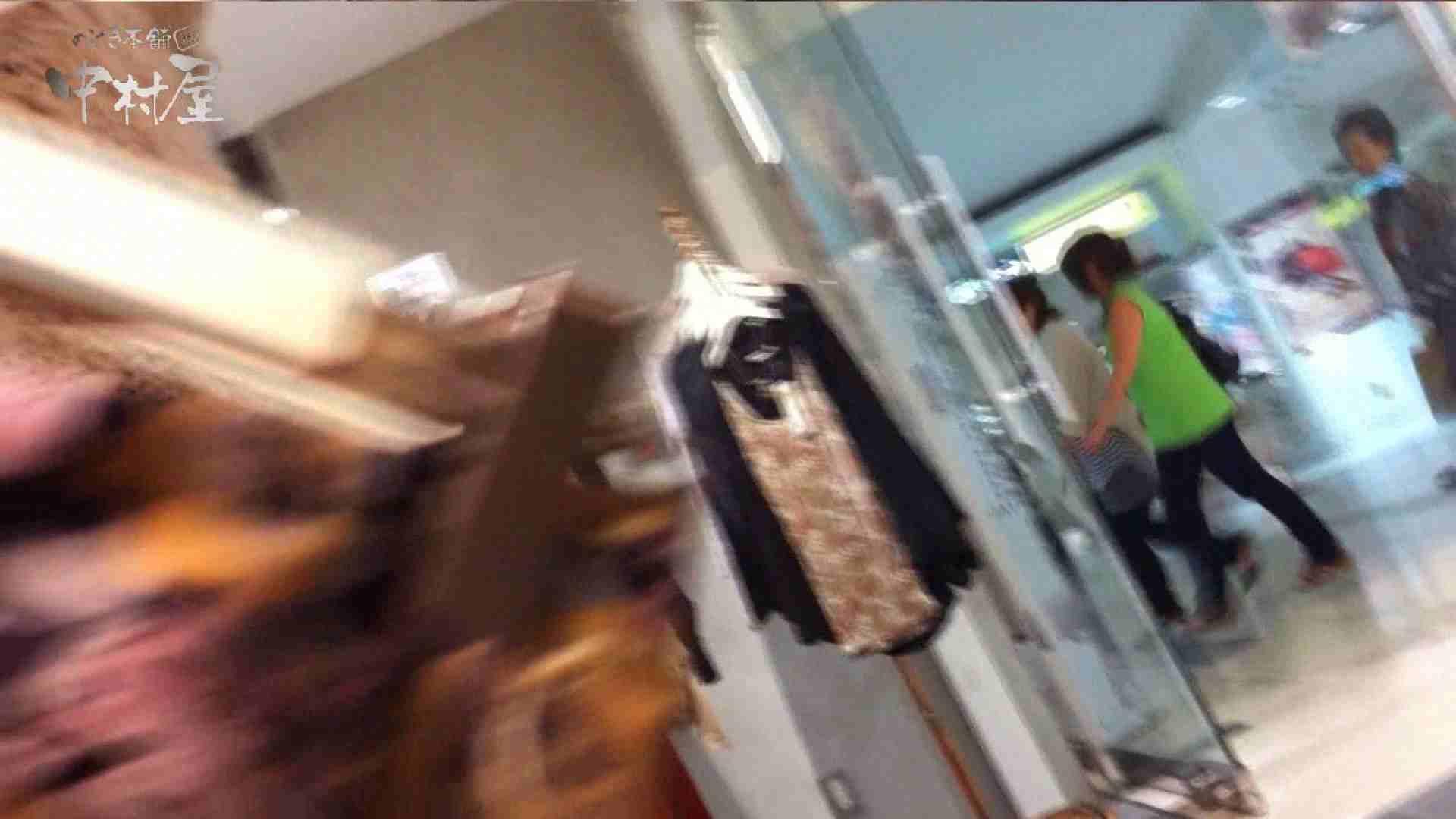 vol.85 美人アパレル胸チラ&パンチラ そそる唇の店員さん パンチラ AV無料動画キャプチャ 96pic 36