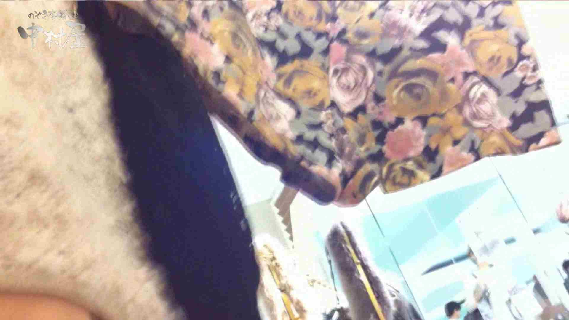 vol.85 美人アパレル胸チラ&パンチラ そそる唇の店員さん 接写 ワレメ無修正動画無料 96pic 53