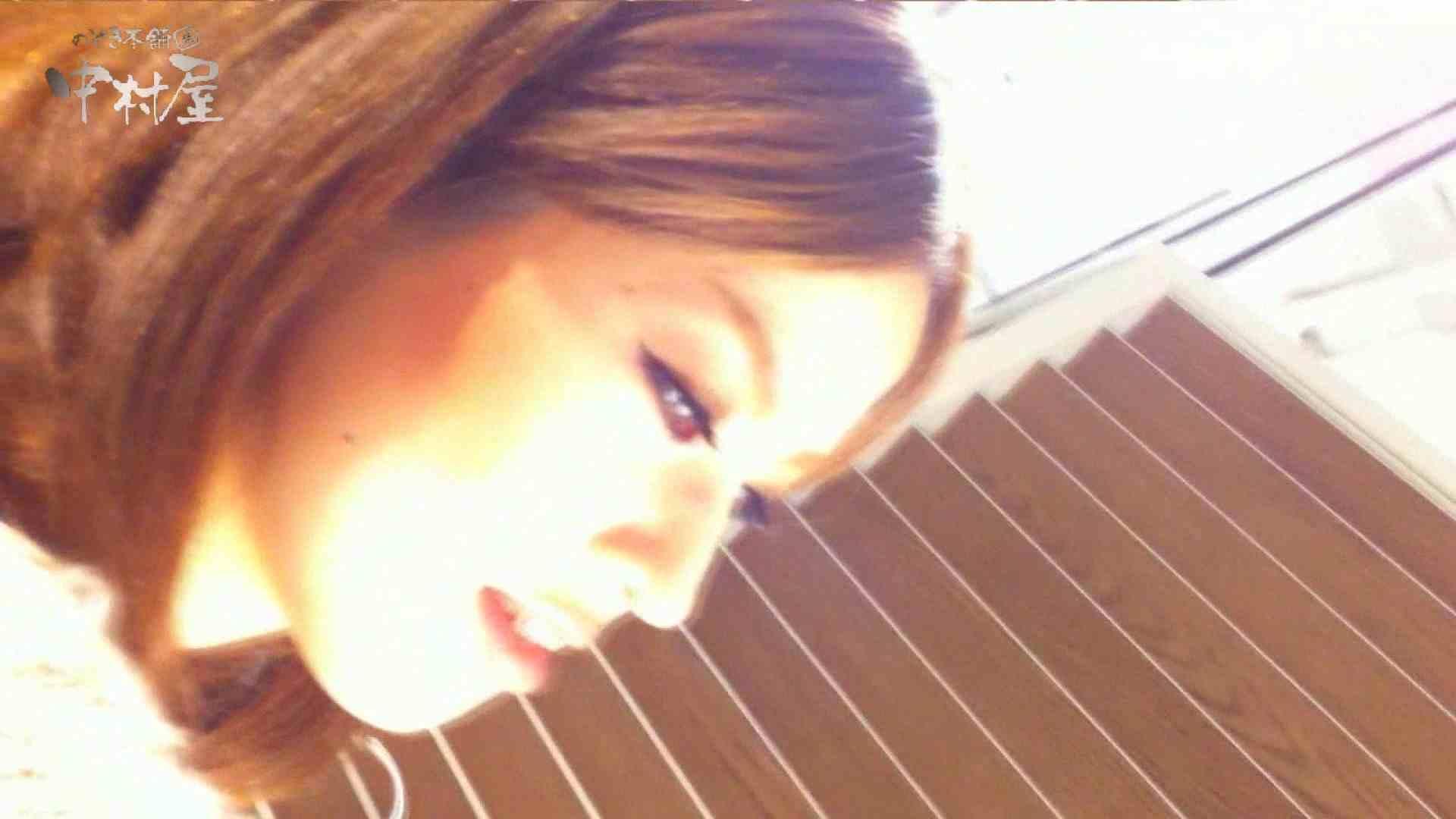 vol.85 美人アパレル胸チラ&パンチラ そそる唇の店員さん 美人 AV無料動画キャプチャ 96pic 62