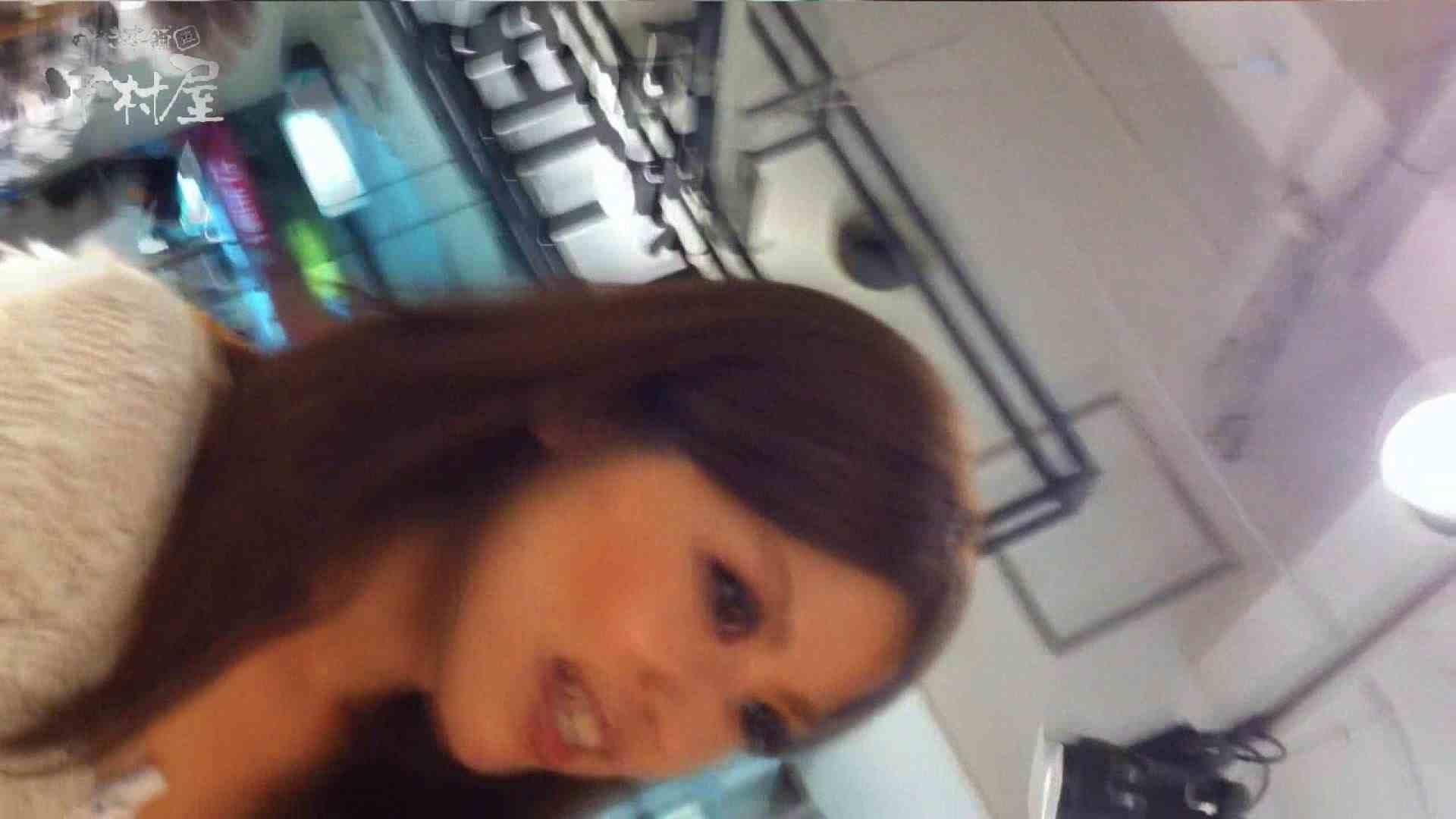vol.85 美人アパレル胸チラ&パンチラ そそる唇の店員さん 胸チラ セックス画像 96pic 63
