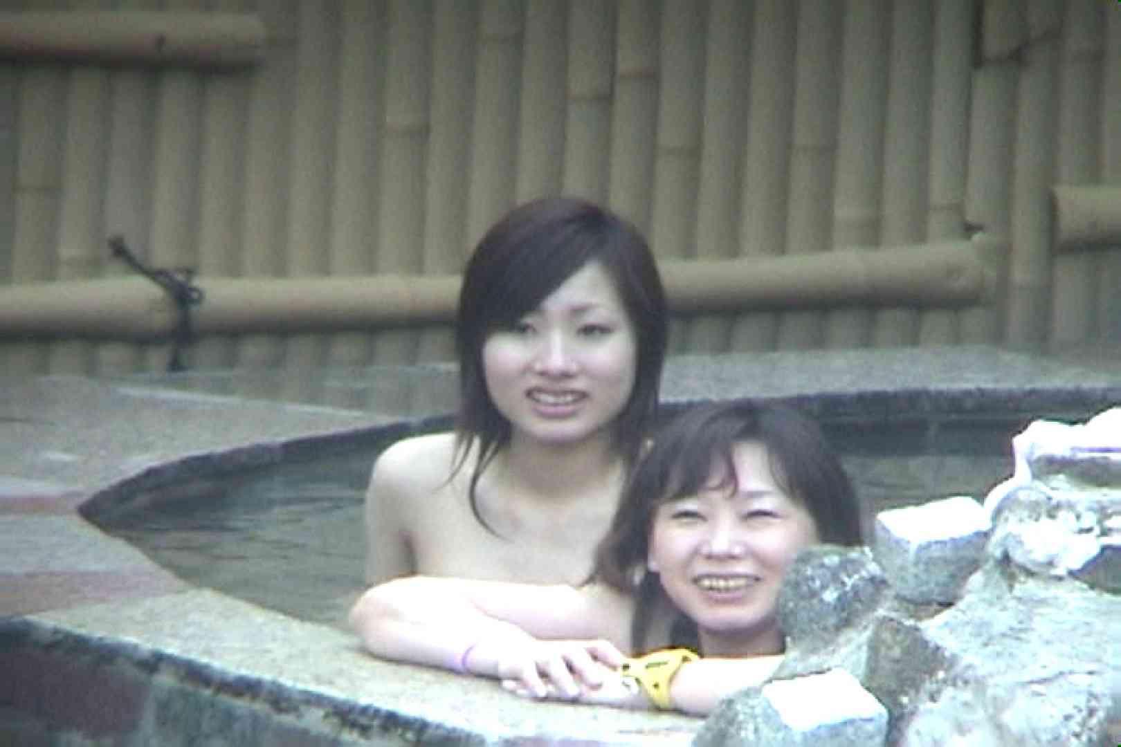 Aquaな露天風呂Vol.58【VIP限定】 HなOL  95pic 36