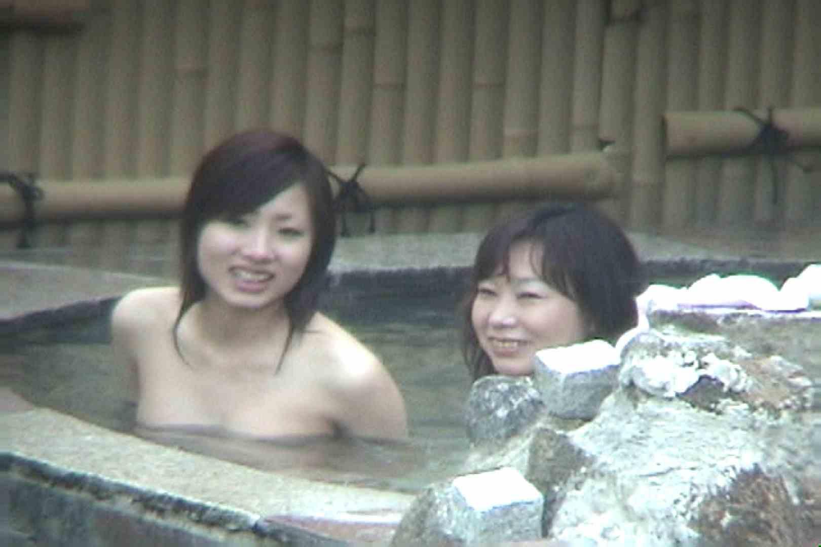Aquaな露天風呂Vol.58【VIP限定】 HなOL  95pic 40