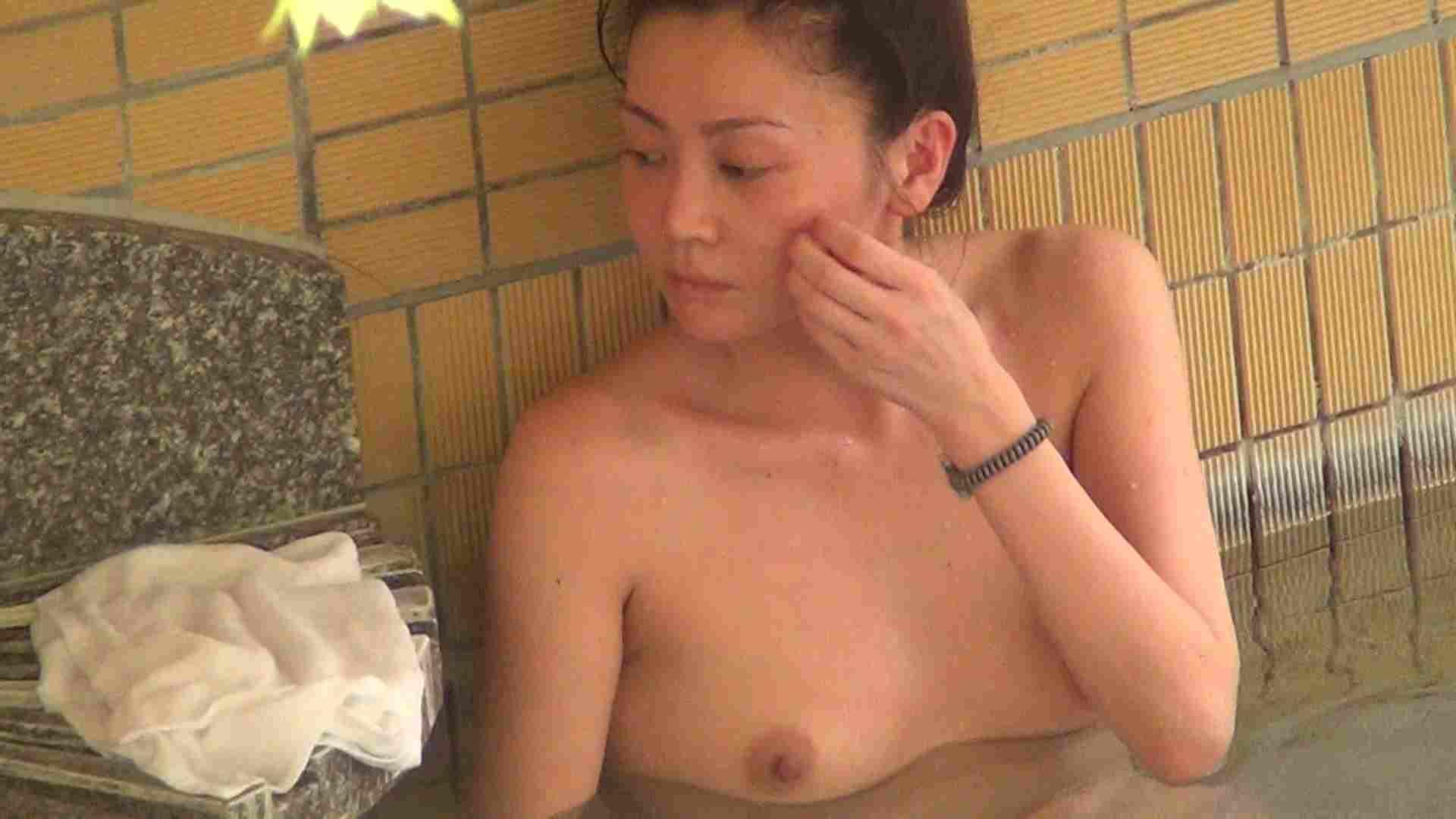 Aquaな露天風呂Vol.231 HなOL オメコ動画キャプチャ 113pic 6