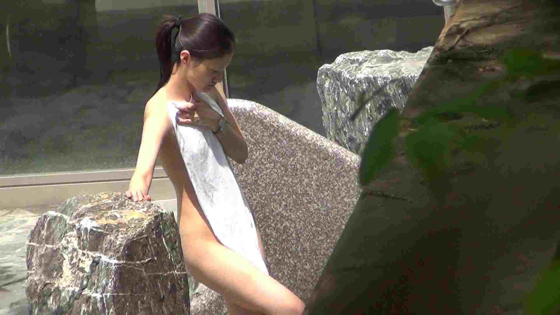 Aquaな露天風呂Vol.240 0  79pic 75