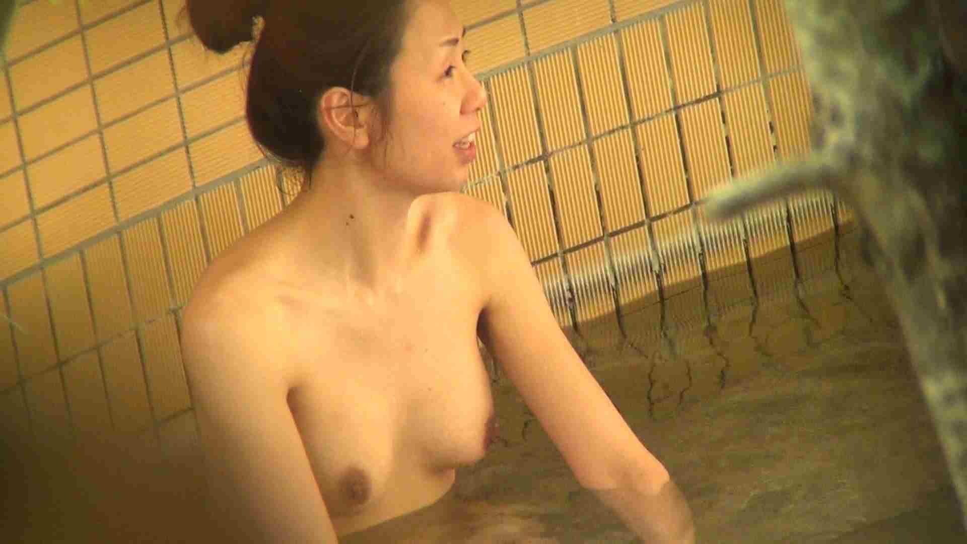 Aquaな露天風呂Vol.312 エッチな盗撮 AV無料 109pic 23