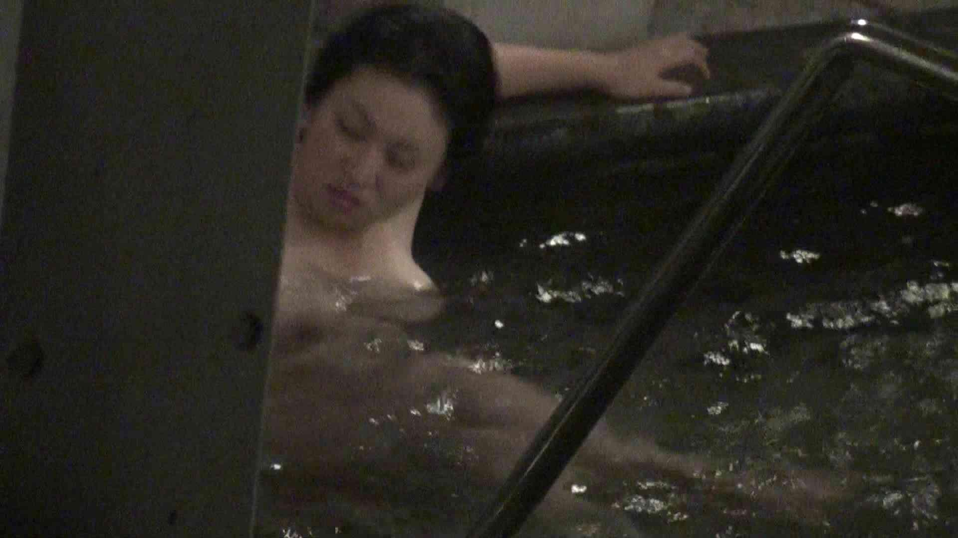 Aquaな露天風呂Vol.338 エッチな盗撮 エロ画像 101pic 38