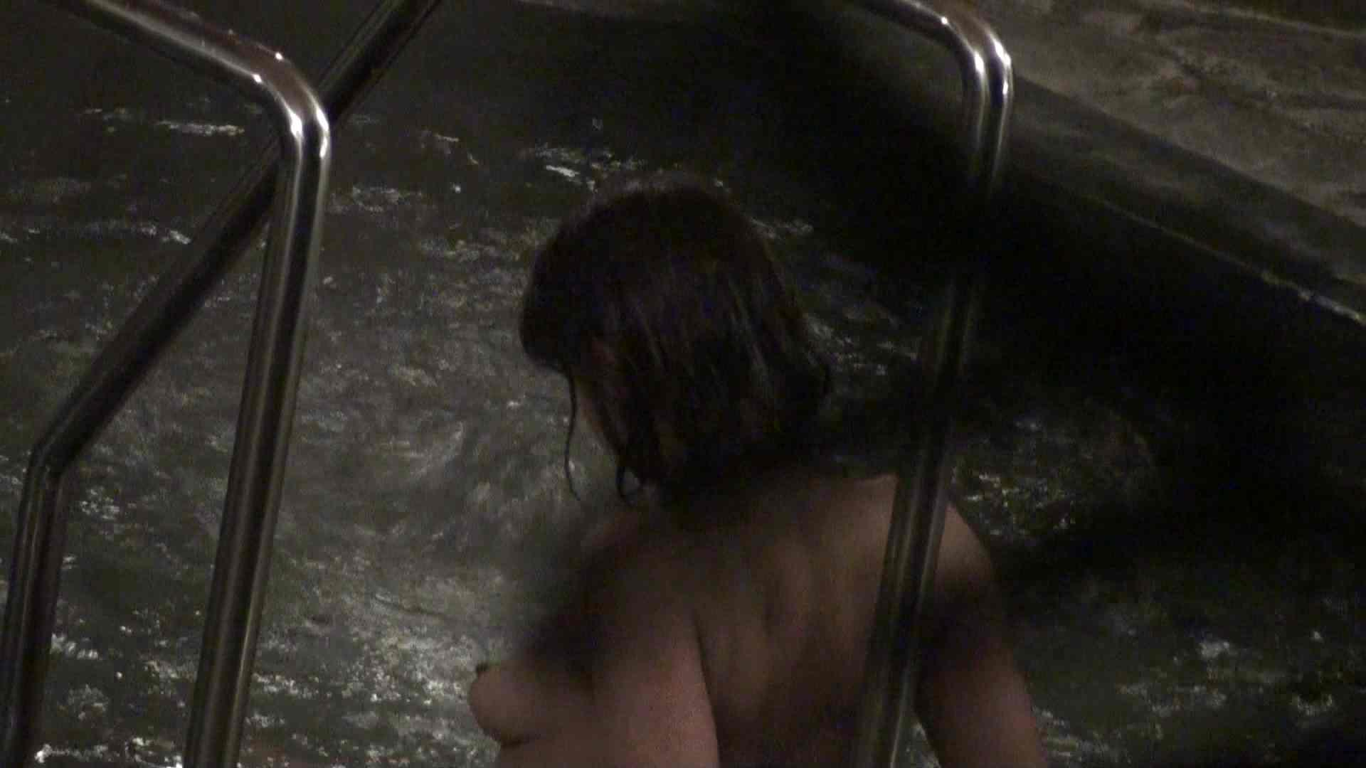Aquaな露天風呂Vol.392 エッチな盗撮 女性器鑑賞 80pic 31