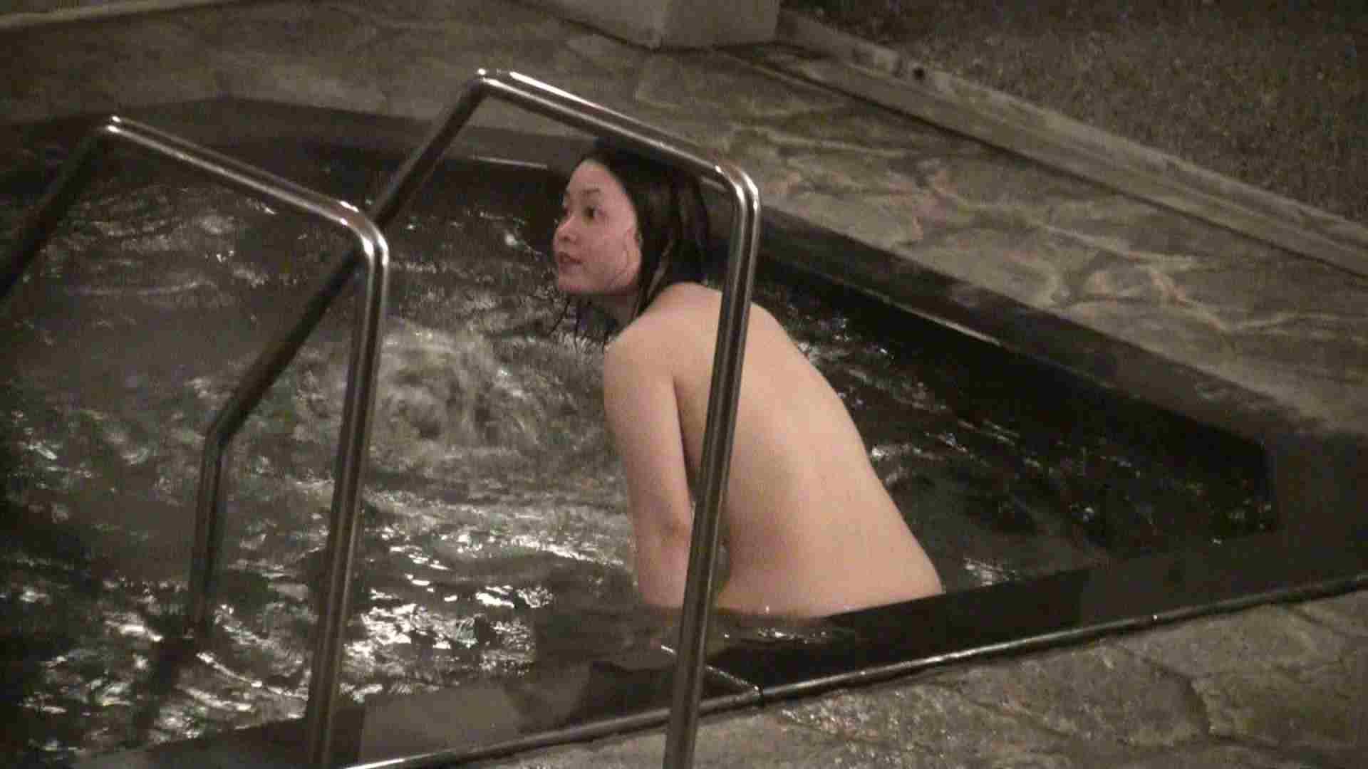 Aquaな露天風呂Vol.404 HなOL  112pic 32