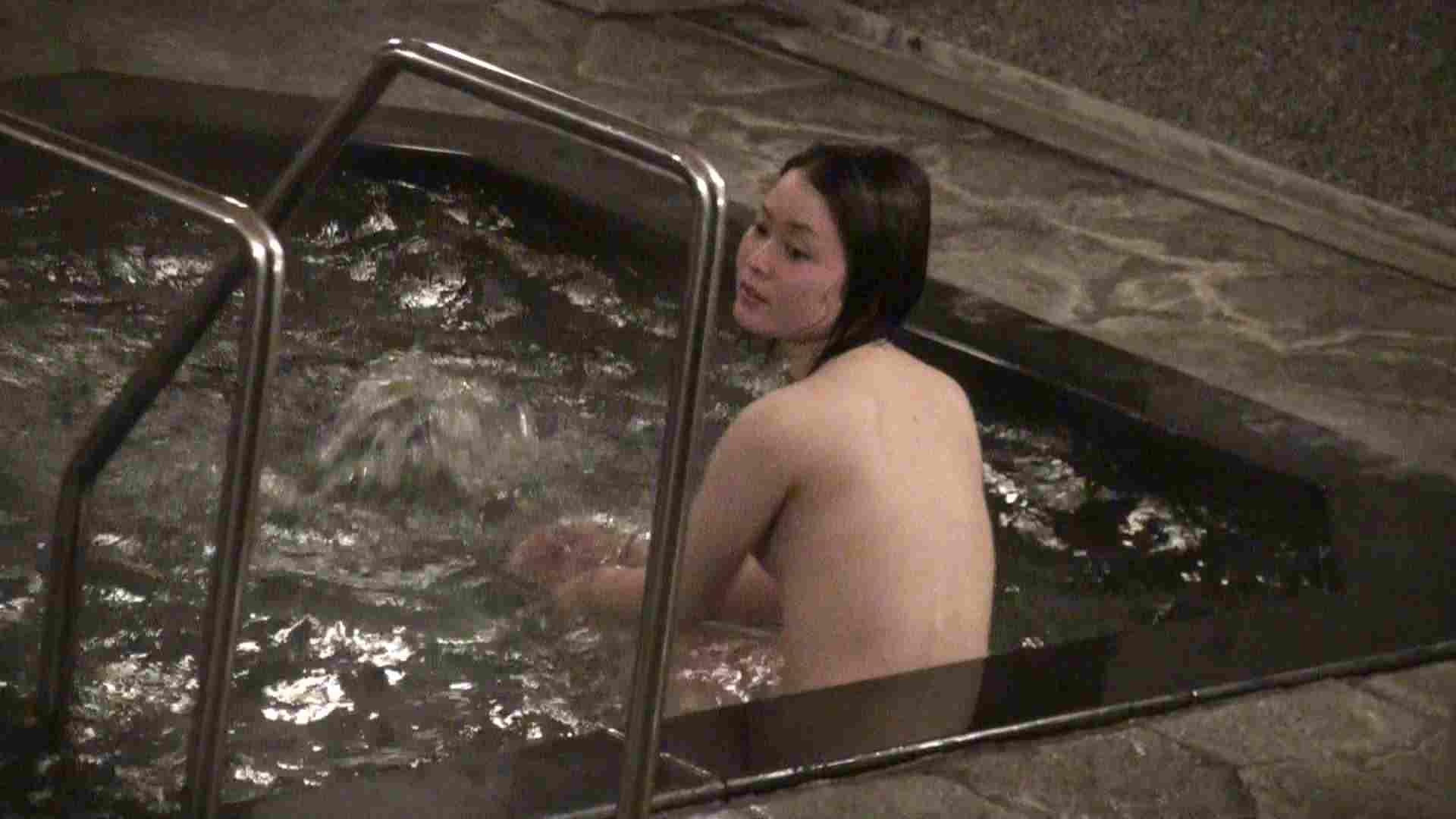 Aquaな露天風呂Vol.404 HなOL   0  112pic 33