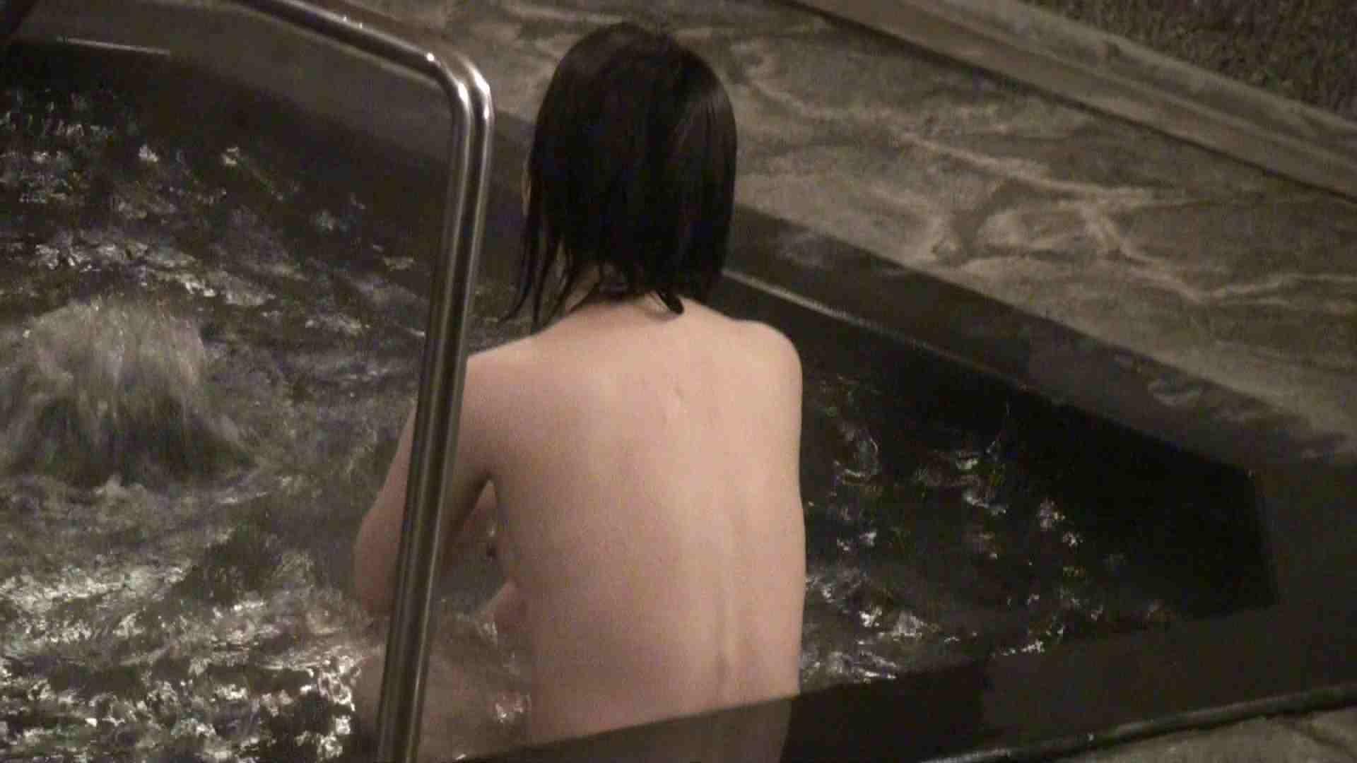 Aquaな露天風呂Vol.404 HなOL  112pic 36