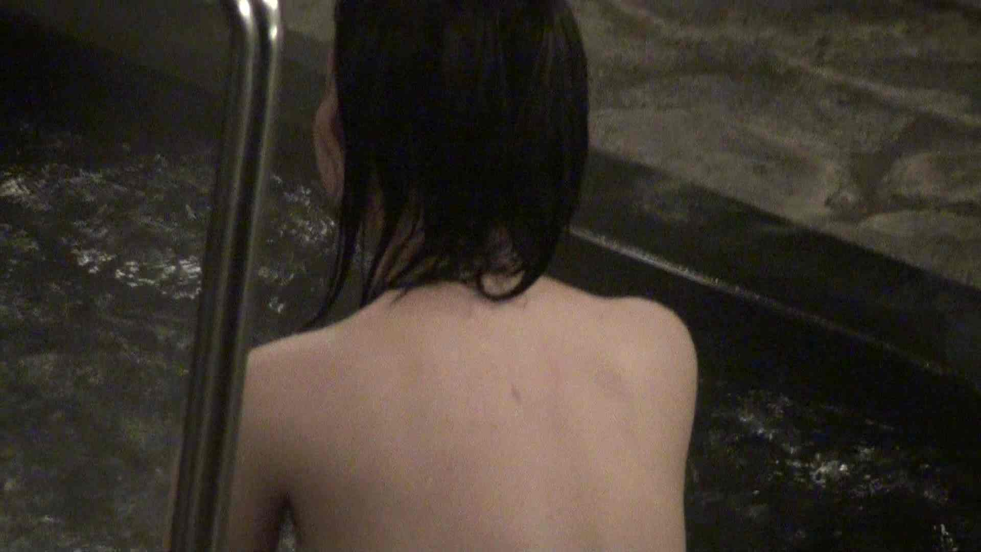 Aquaな露天風呂Vol.404 HなOL  112pic 40