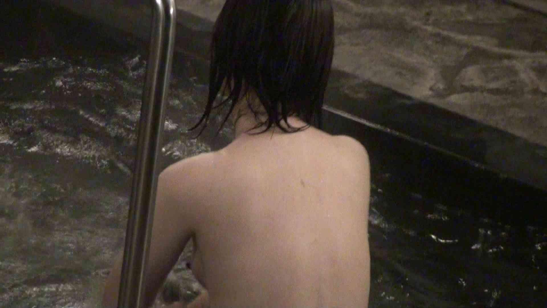 Aquaな露天風呂Vol.404 HなOL   0  112pic 45