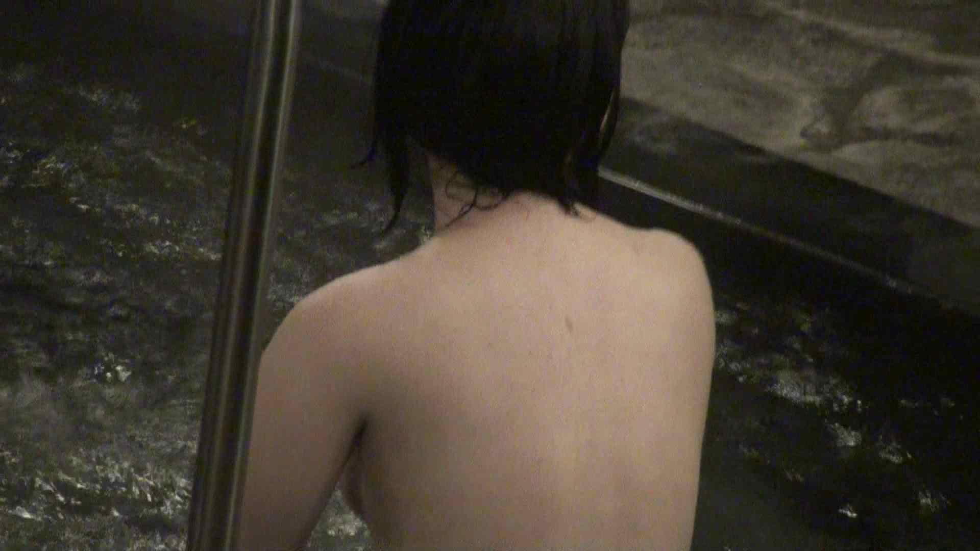 Aquaな露天風呂Vol.404 エッチな盗撮 盗み撮り動画 112pic 70