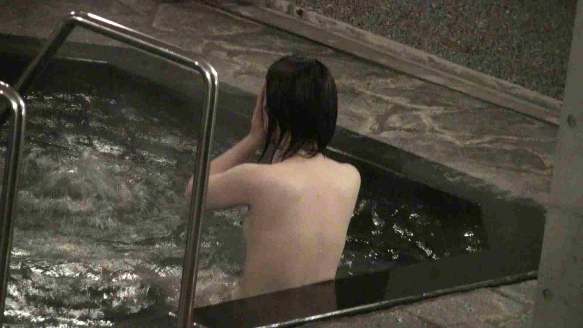 Aquaな露天風呂Vol.404 HなOL   0  112pic 73
