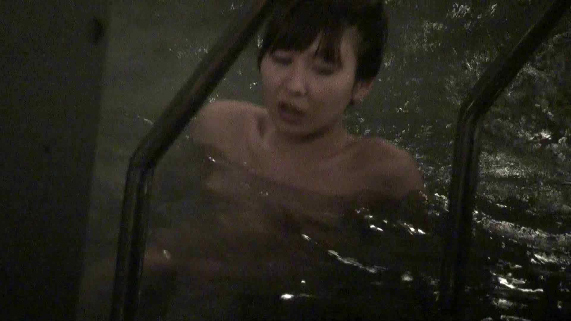 Aquaな露天風呂Vol.410 エッチな盗撮 AV無料動画キャプチャ 76pic 34
