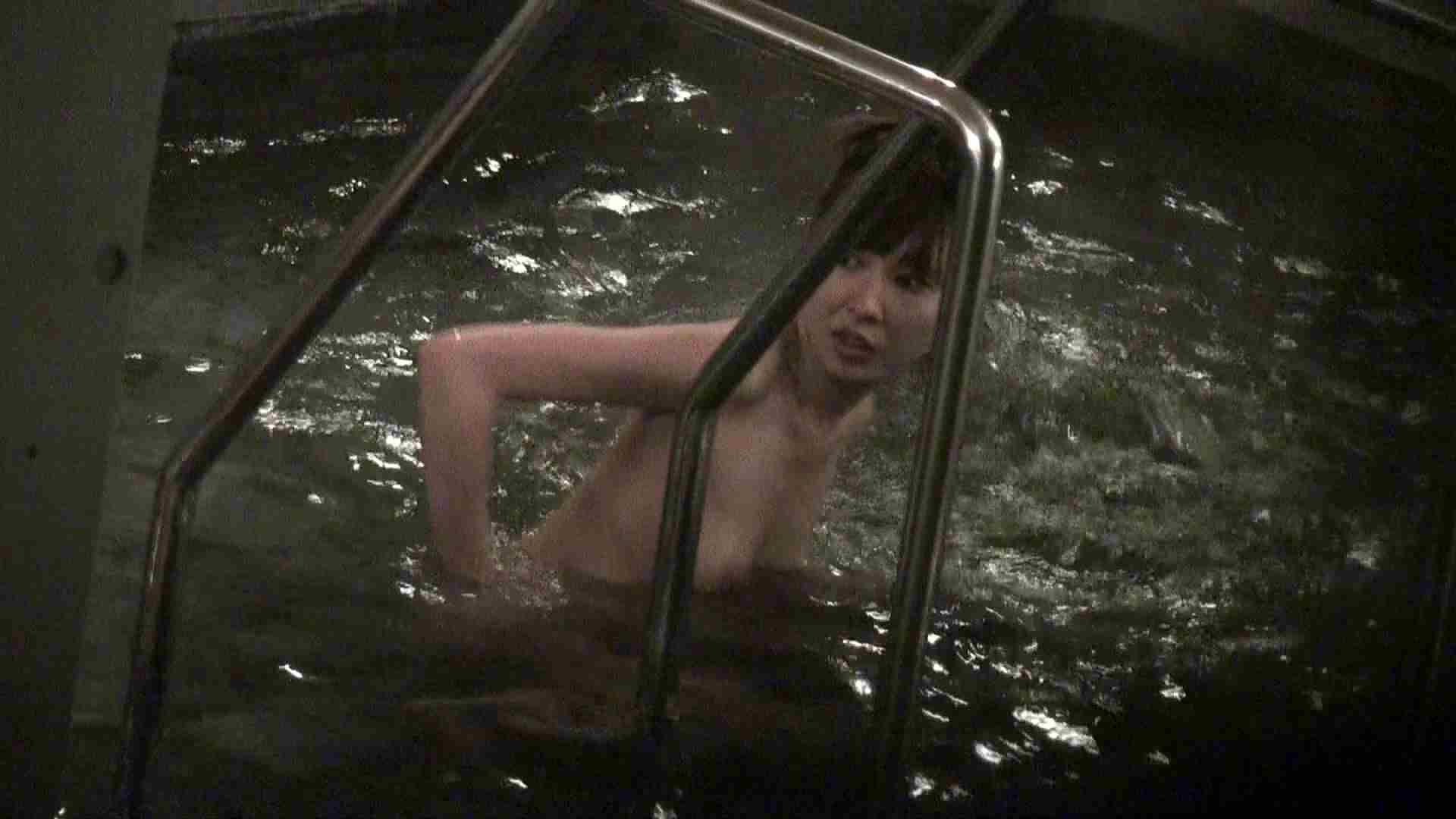 Aquaな露天風呂Vol.410 HなOL | 0  76pic 45