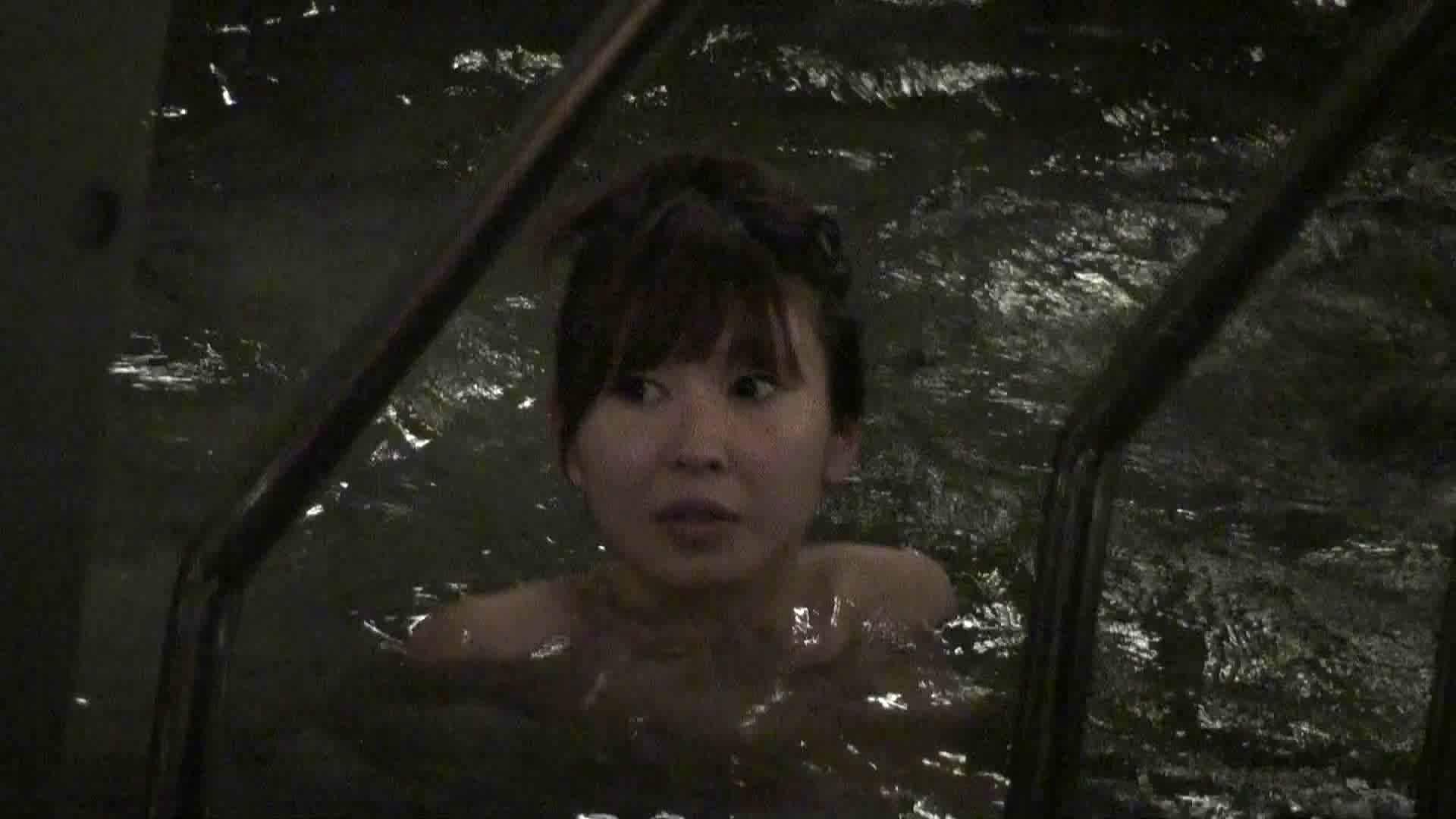 Aquaな露天風呂Vol.410 エッチな盗撮 AV無料動画キャプチャ 76pic 58