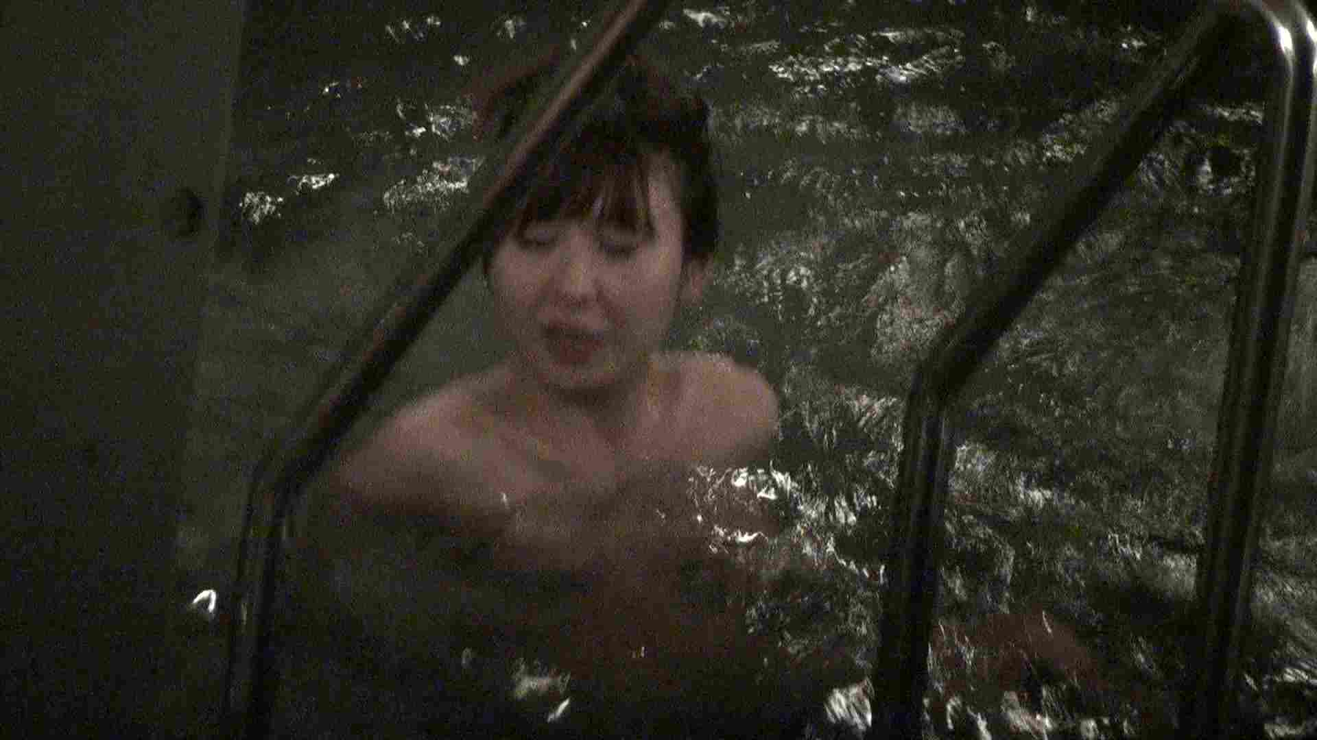 Aquaな露天風呂Vol.410 HなOL | 0  76pic 61