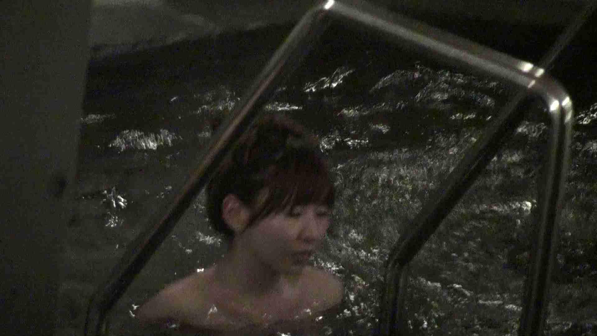 Aquaな露天風呂Vol.410 HなOL | 0  76pic 65