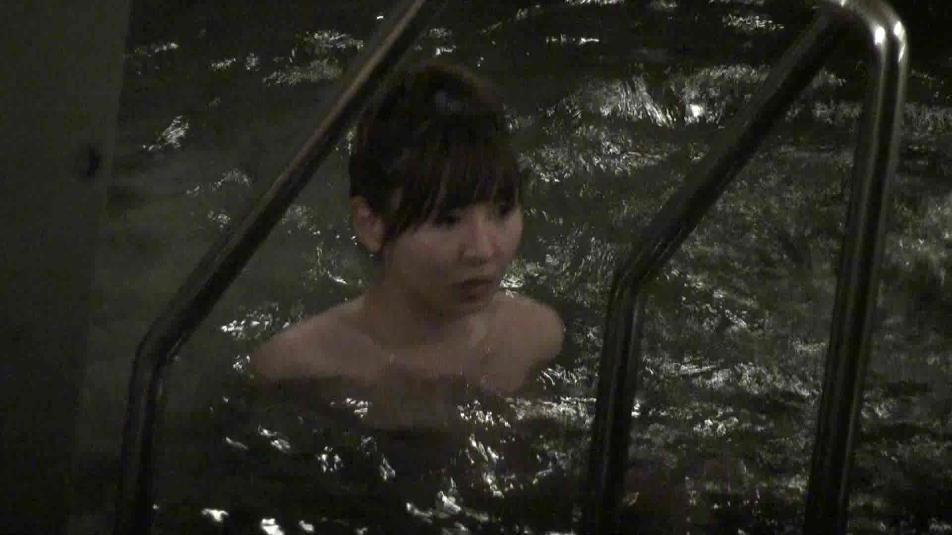 Aquaな露天風呂Vol.410 HなOL  76pic 68