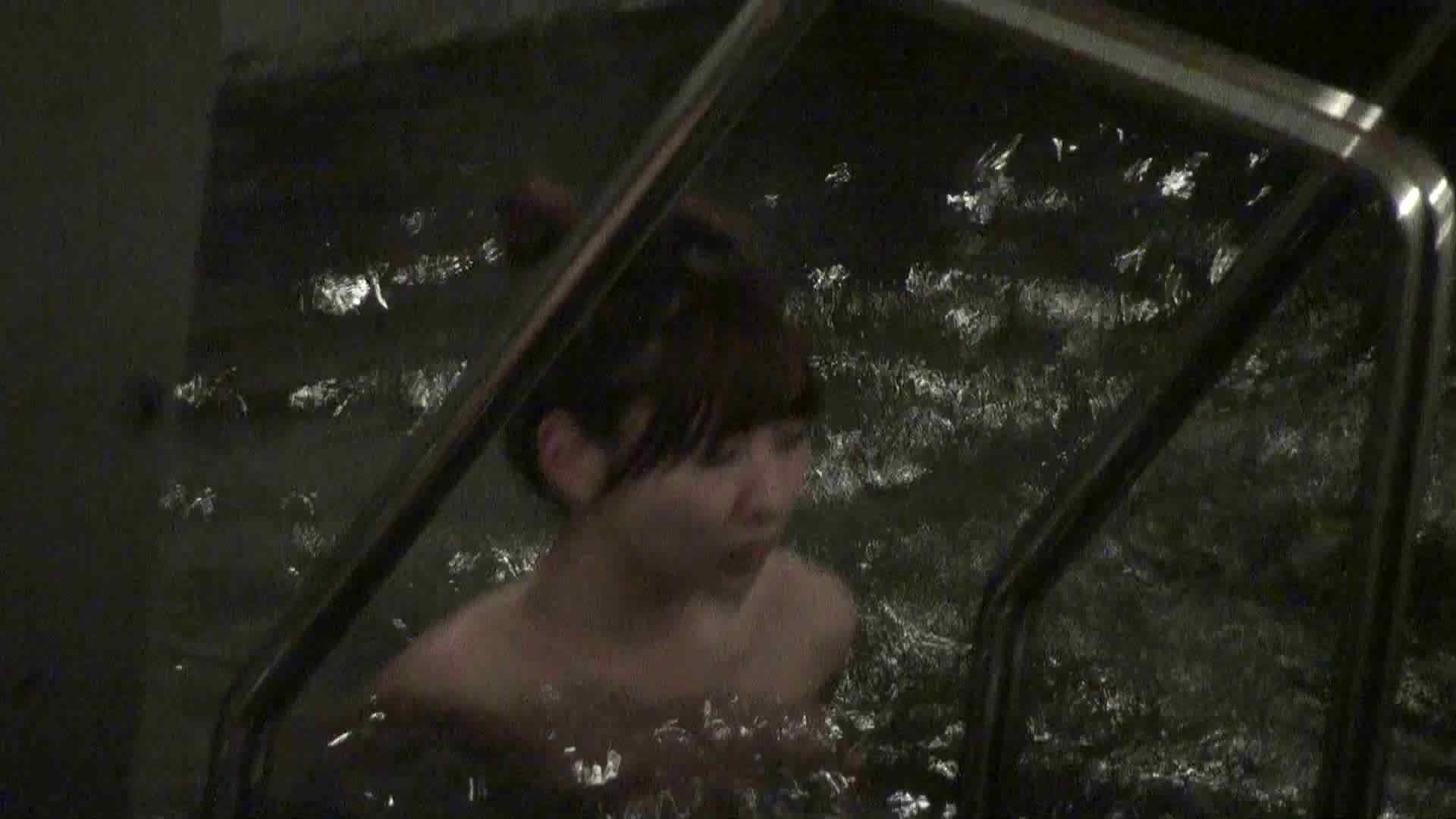 Aquaな露天風呂Vol.410 HなOL  76pic 72
