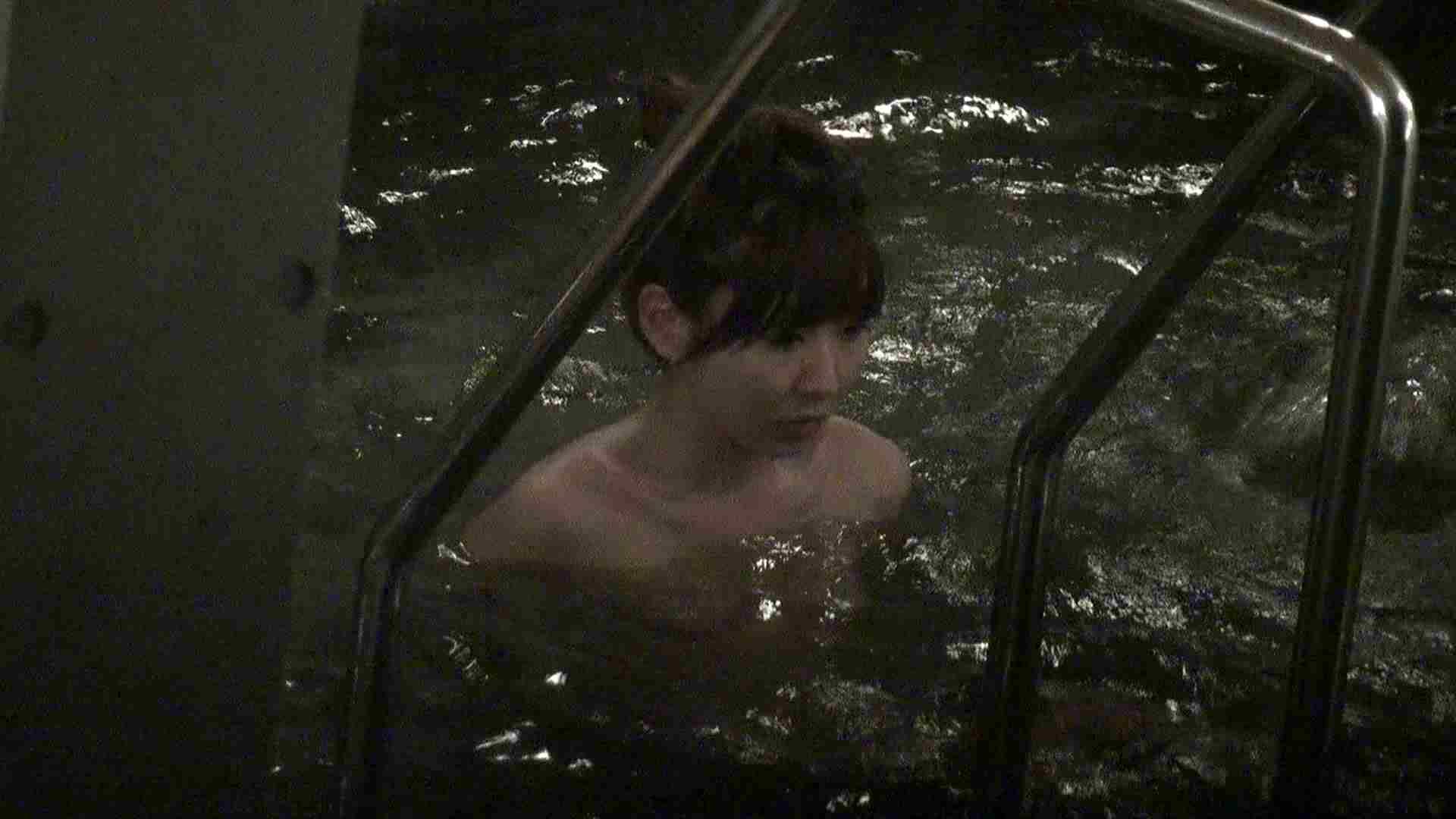 Aquaな露天風呂Vol.410 エッチな盗撮 AV無料動画キャプチャ 76pic 74