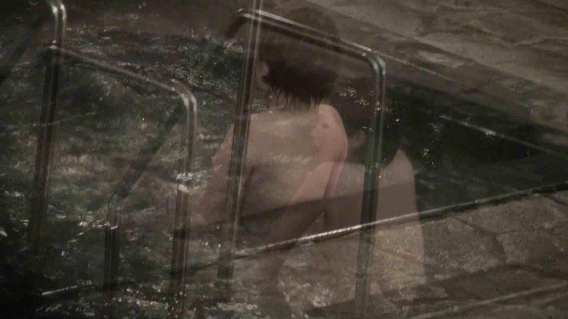 Aquaな露天風呂Vol.432 HなOL AV無料動画キャプチャ 111pic 57
