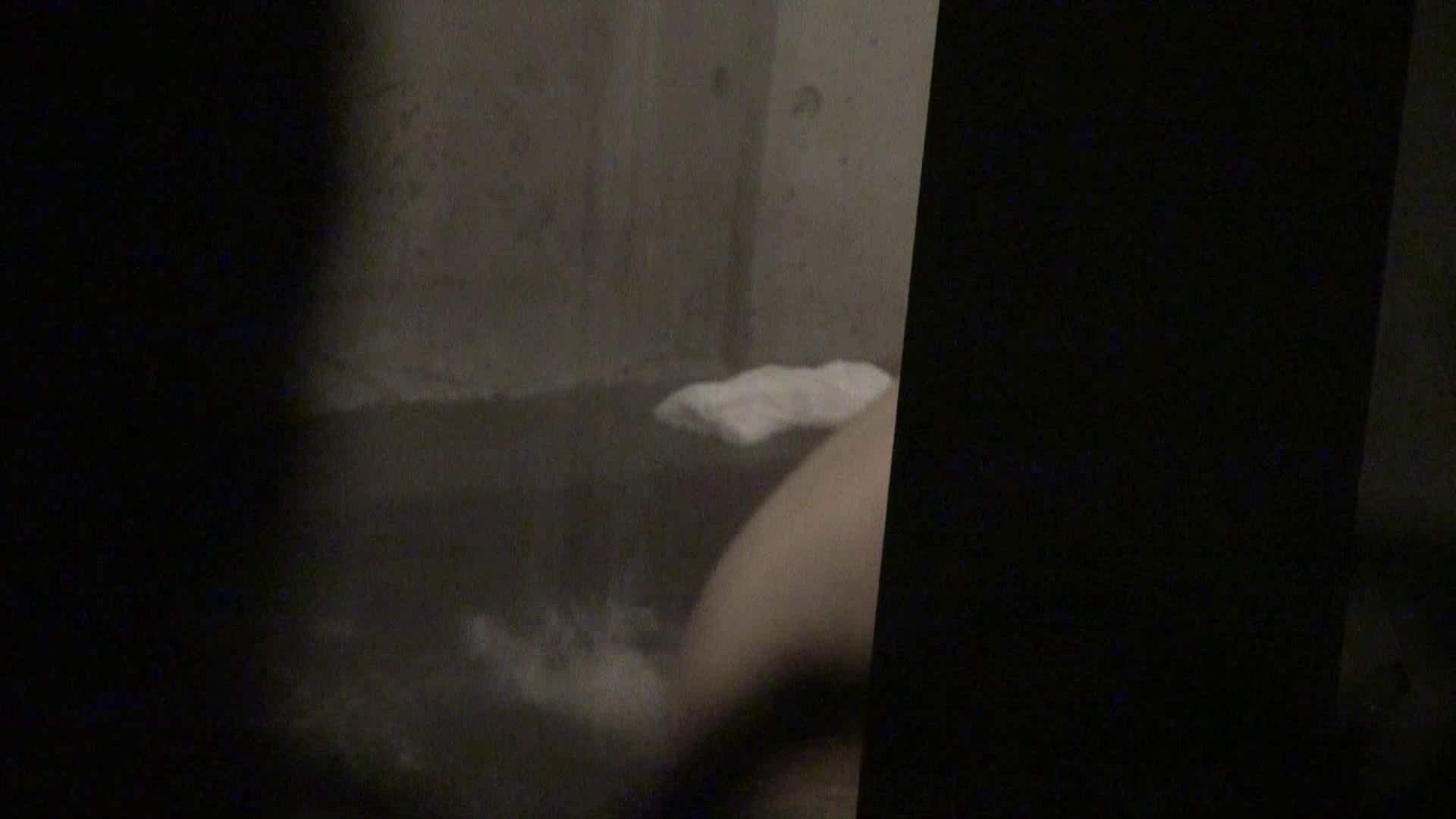 Aquaな露天風呂Vol.441 HなOL AV動画キャプチャ 89pic 87