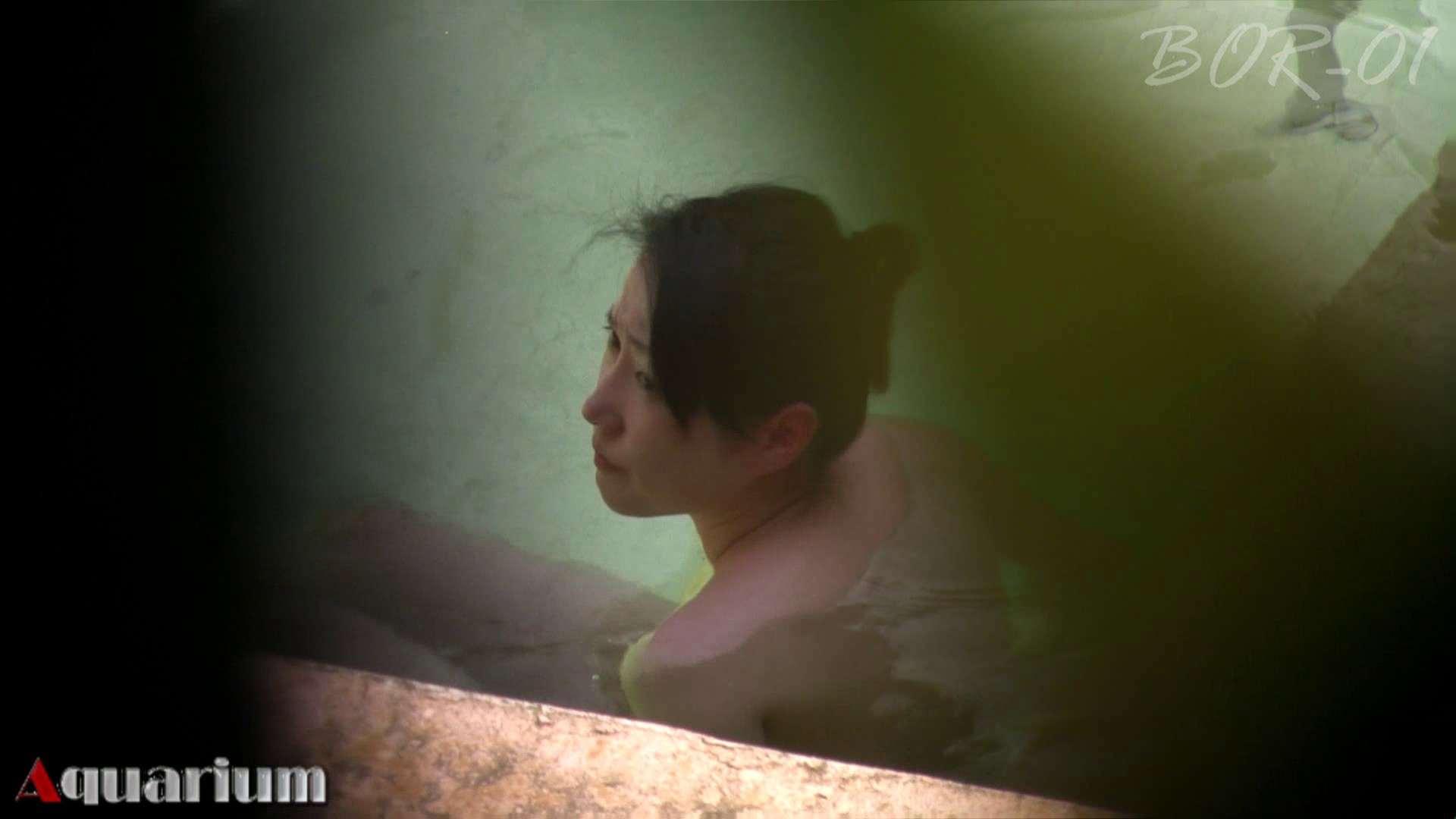 Aquaな露天風呂Vol.461 露天  108pic 4