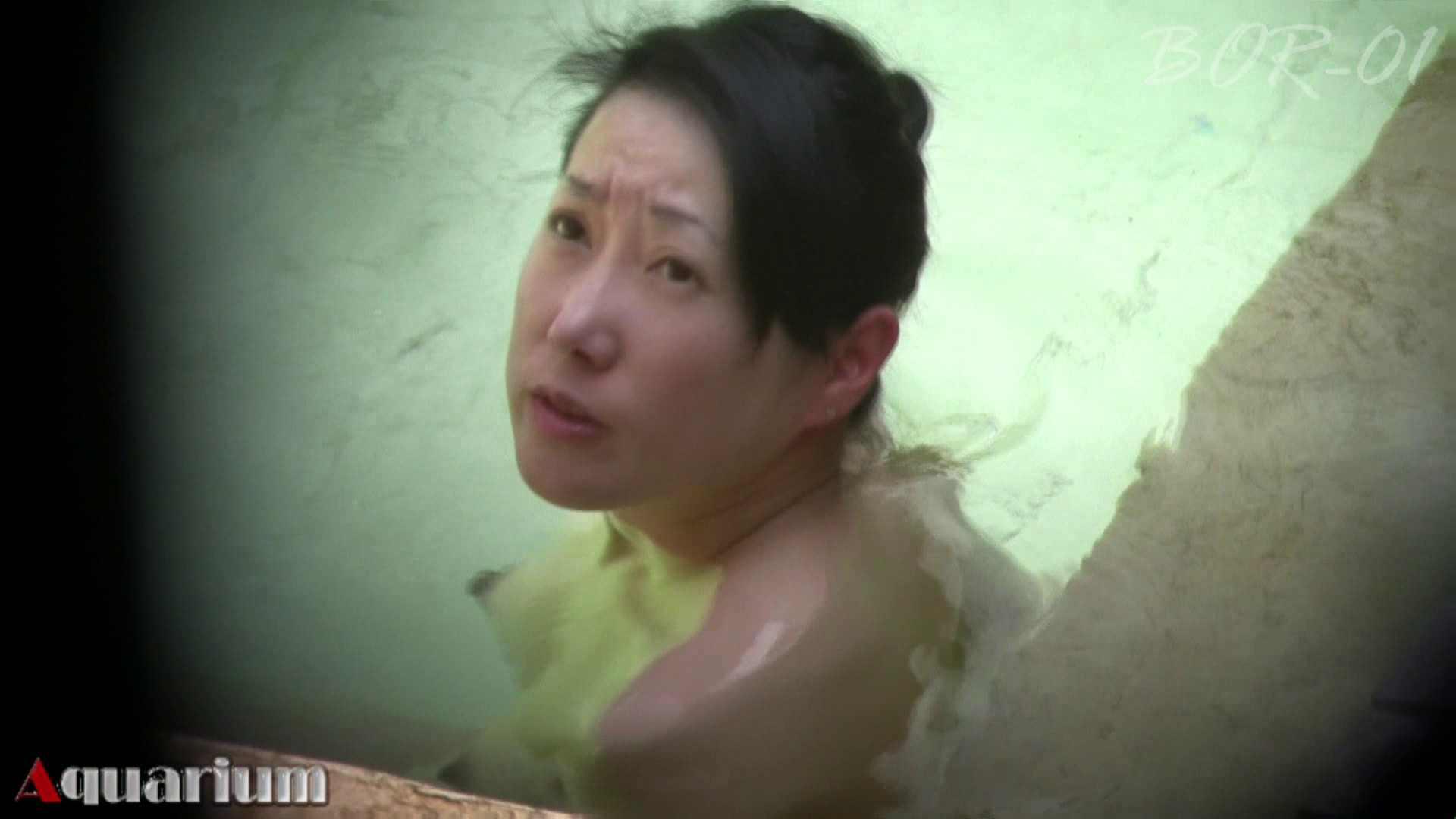 Aquaな露天風呂Vol.461 HなOL オマンコ動画キャプチャ 108pic 30