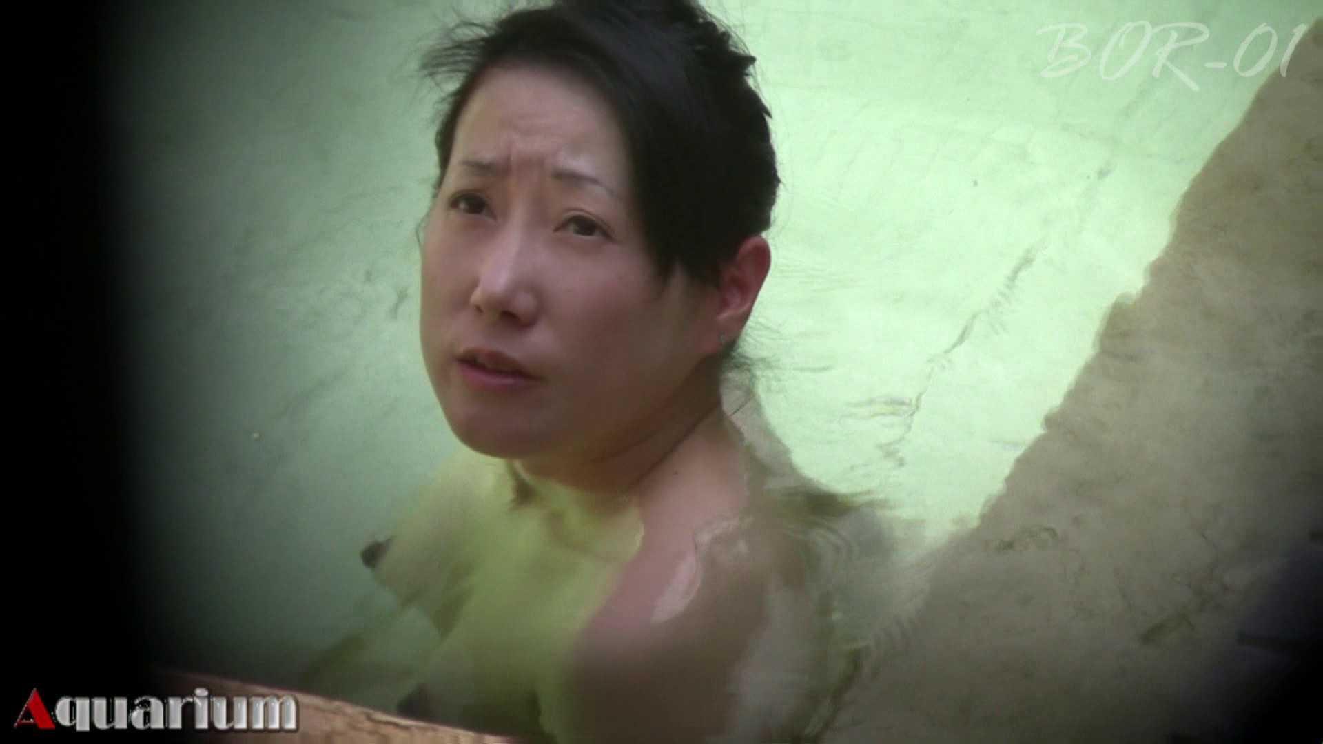Aquaな露天風呂Vol.461 エッチな盗撮 AV無料動画キャプチャ 108pic 31