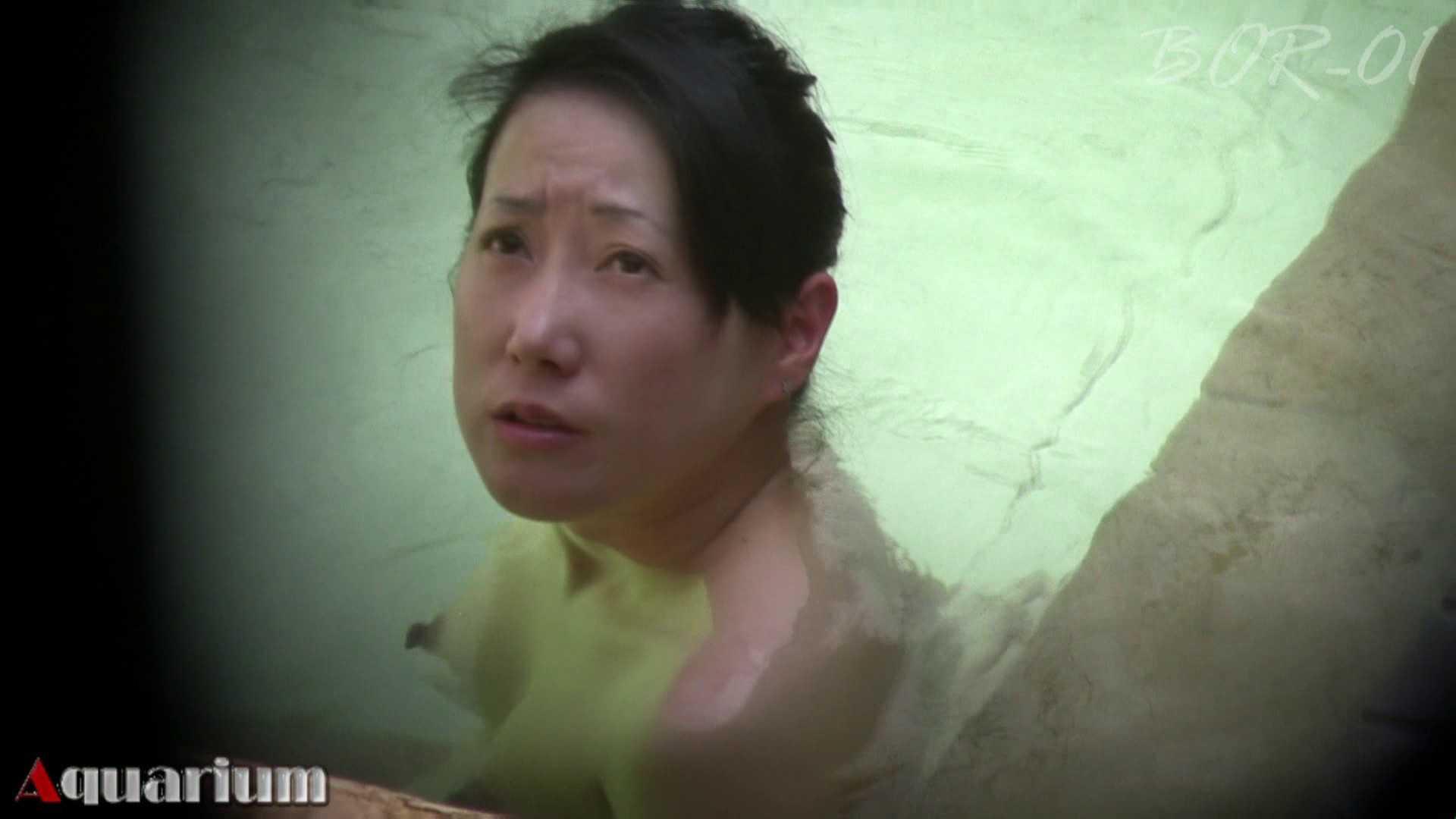 Aquaな露天風呂Vol.461 露天  108pic 32