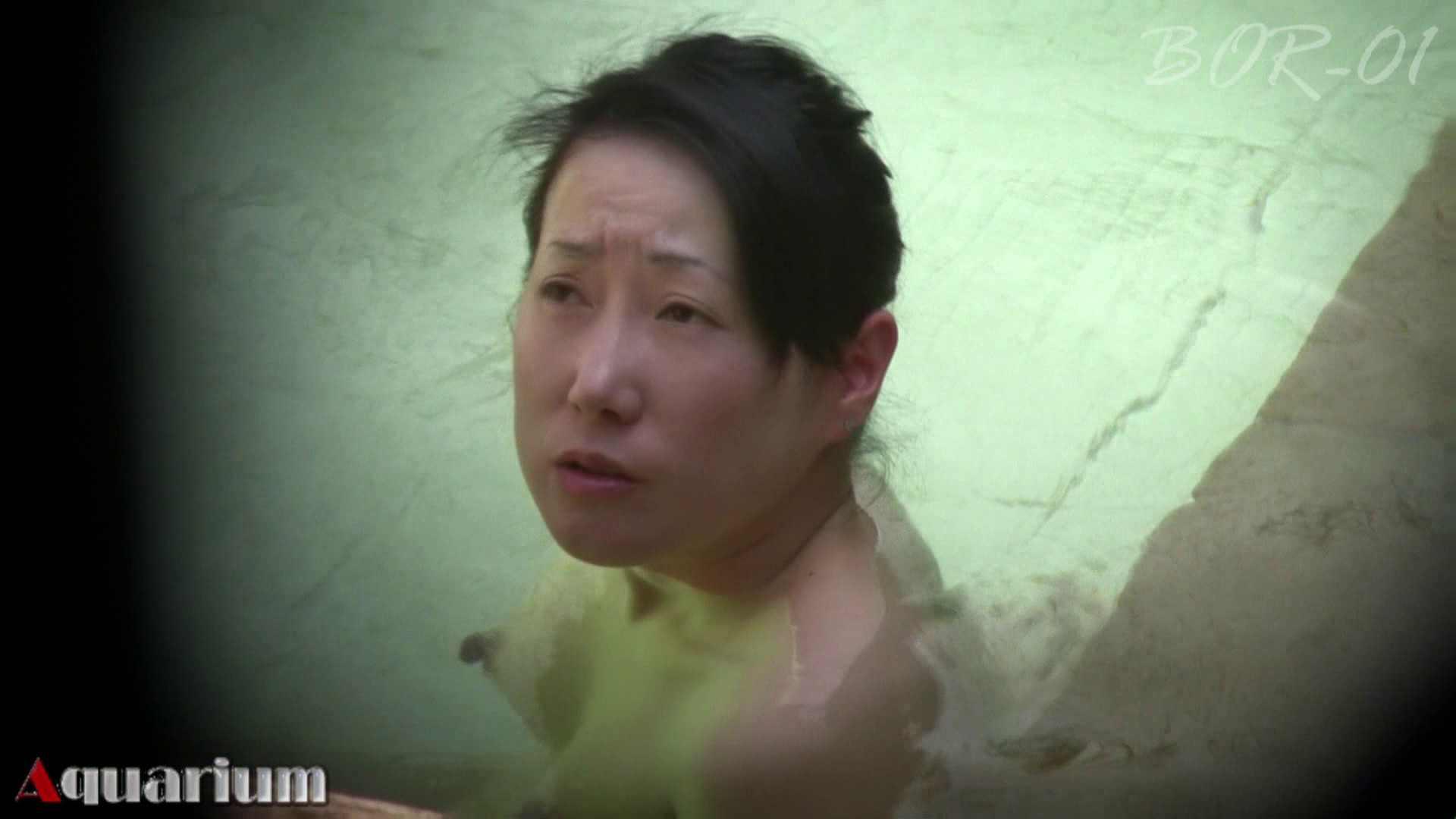 Aquaな露天風呂Vol.461 HなOL オマンコ動画キャプチャ 108pic 34