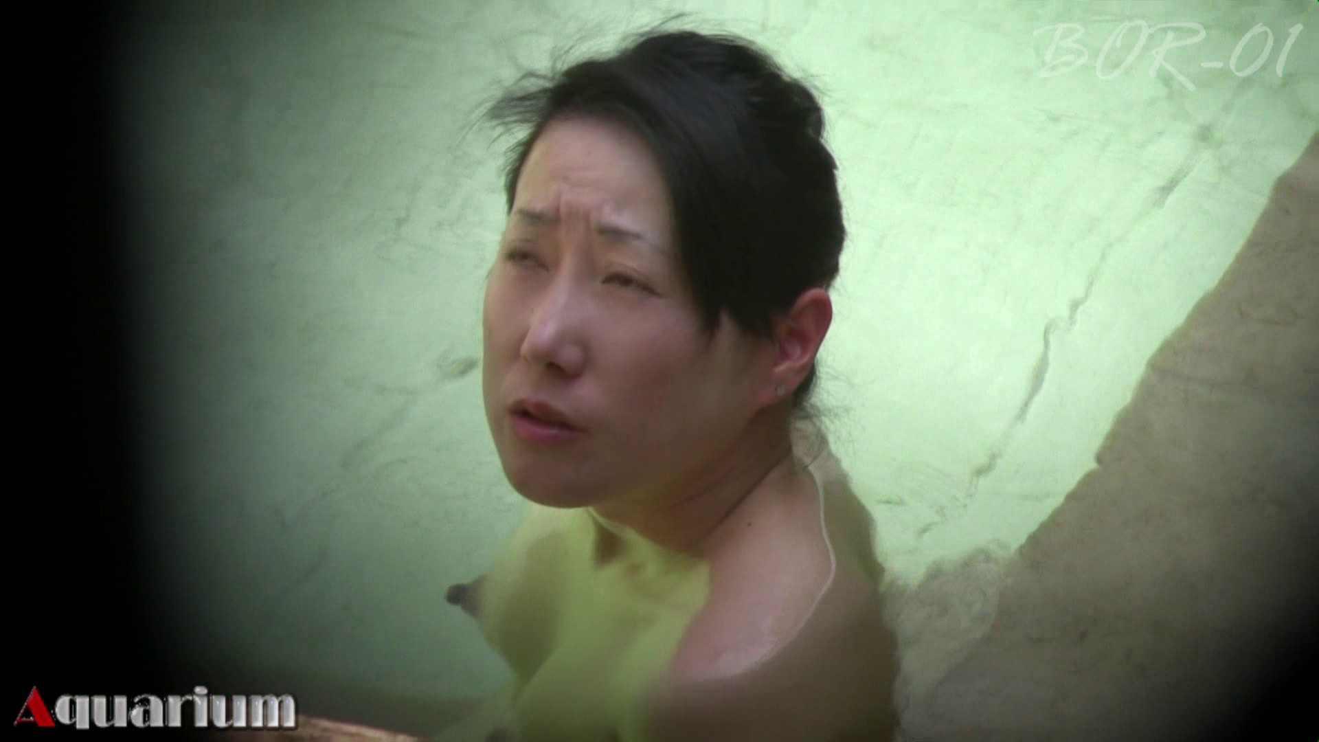 Aquaな露天風呂Vol.461 エッチな盗撮 AV無料動画キャプチャ 108pic 35