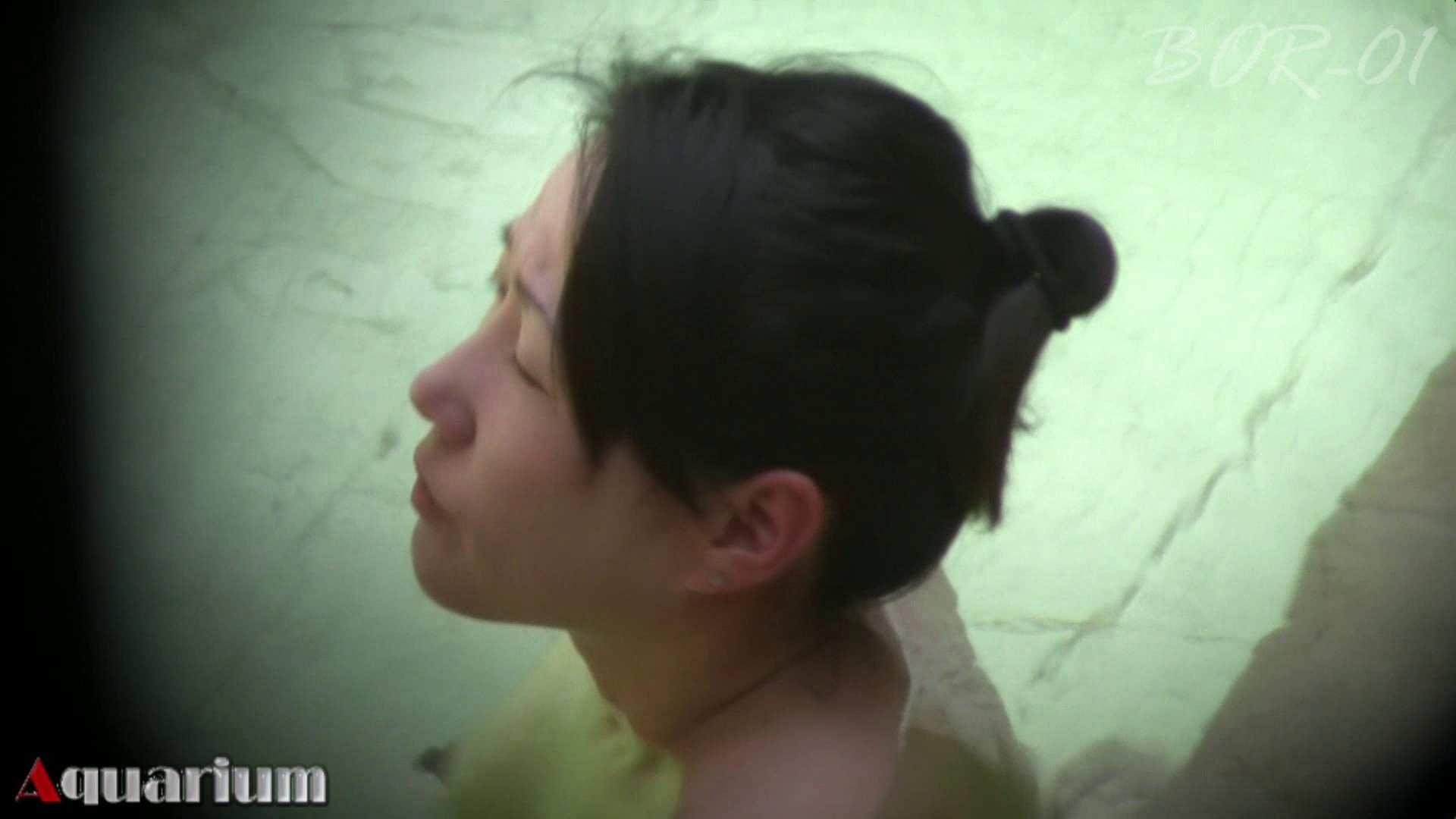 Aquaな露天風呂Vol.461 エッチな盗撮 AV無料動画キャプチャ 108pic 39