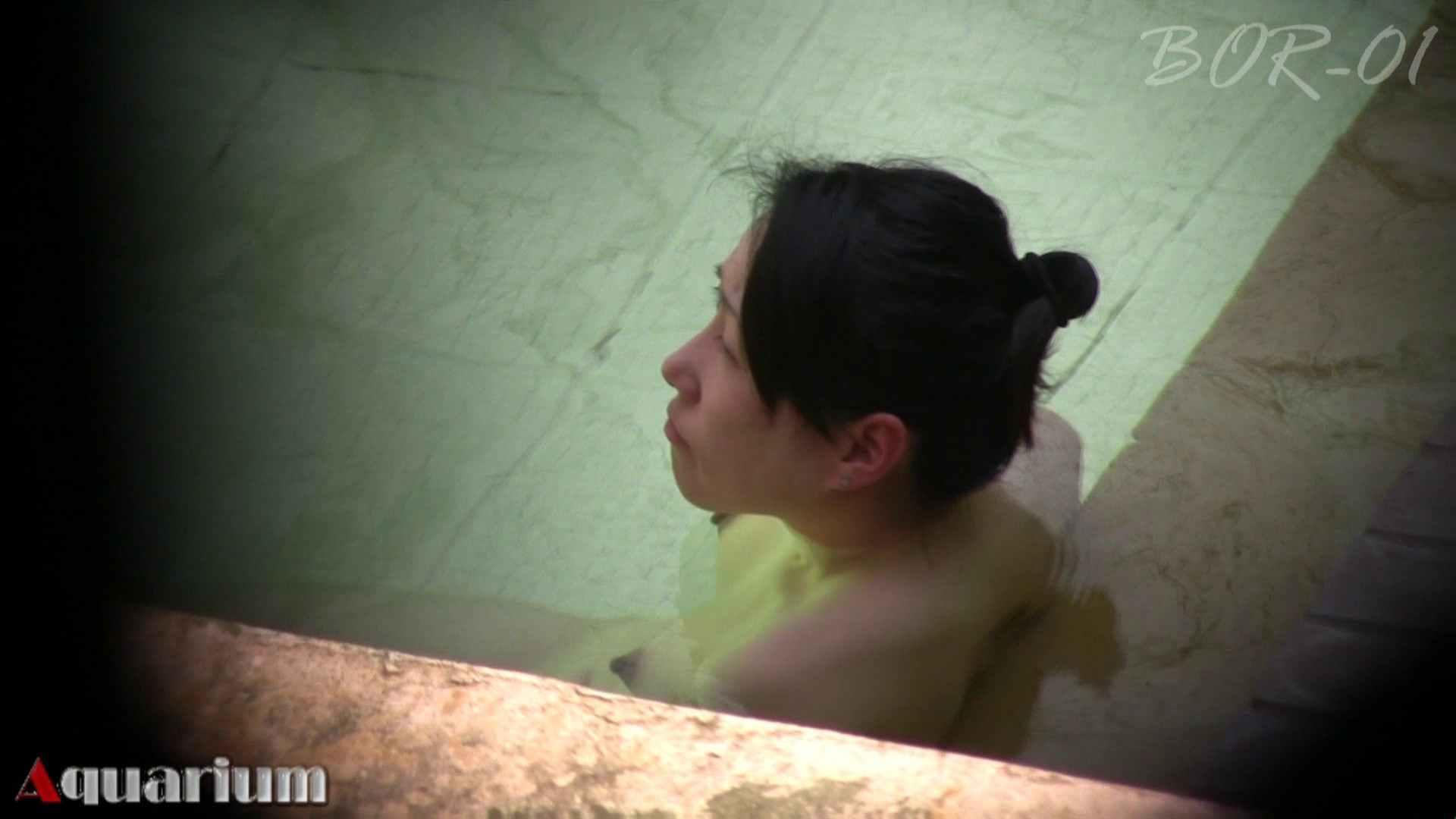 Aquaな露天風呂Vol.461 HなOL オマンコ動画キャプチャ 108pic 50