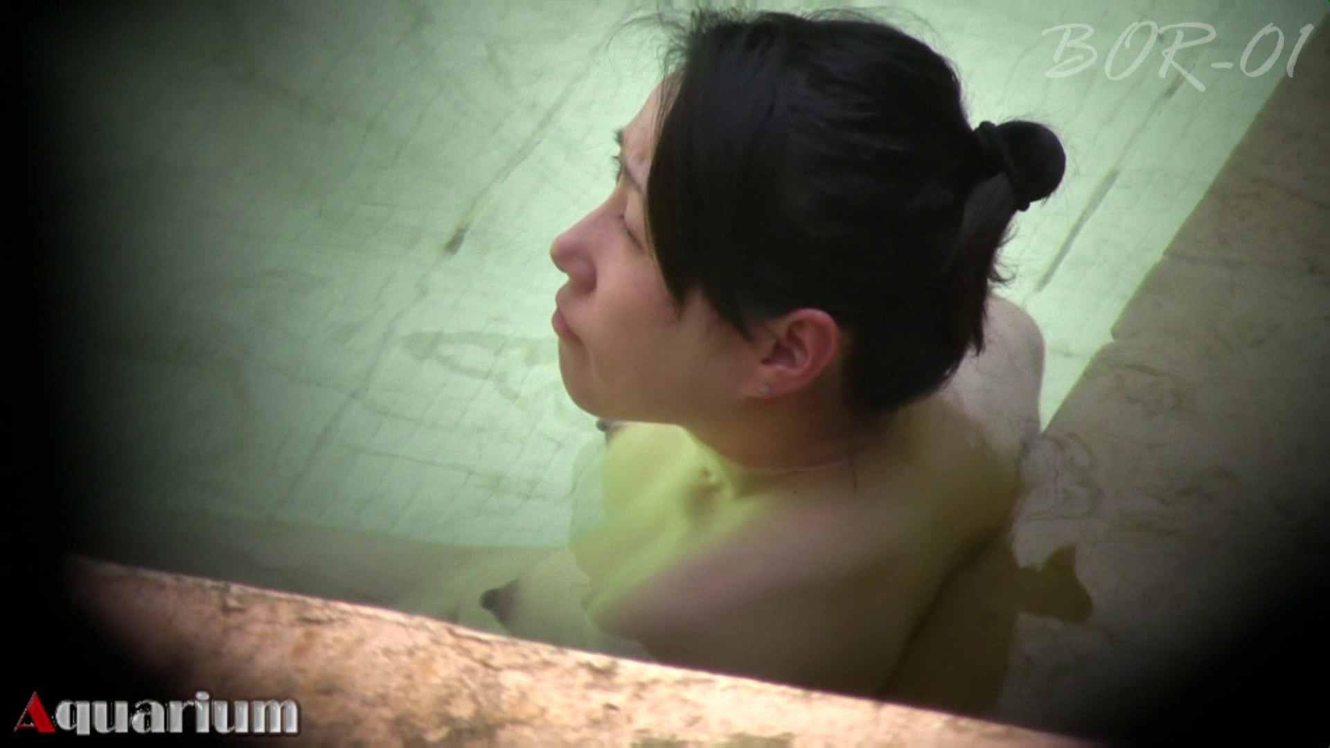 Aquaな露天風呂Vol.461 HなOL オマンコ動画キャプチャ 108pic 54