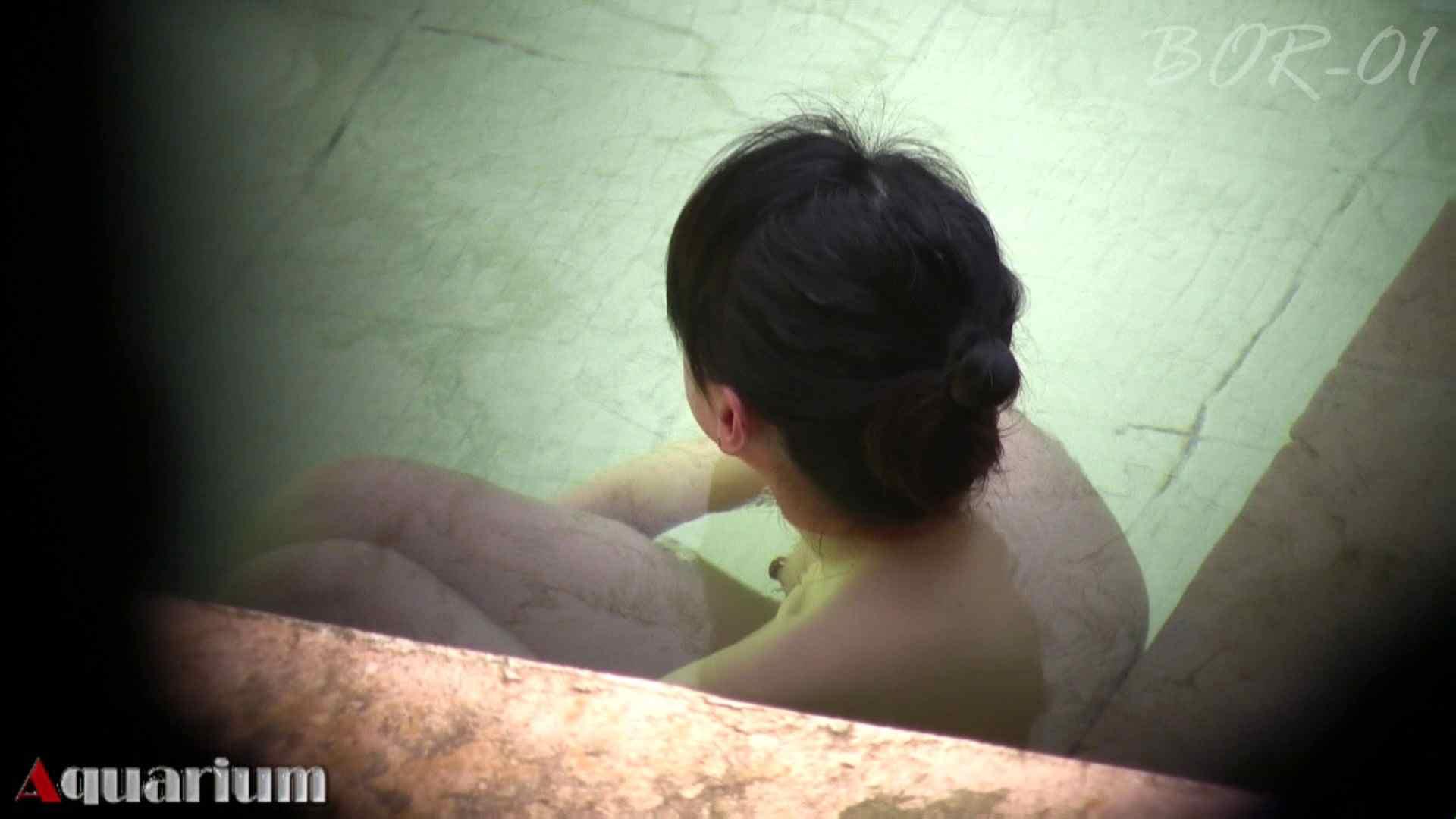 Aquaな露天風呂Vol.461 HなOL オマンコ動画キャプチャ 108pic 74