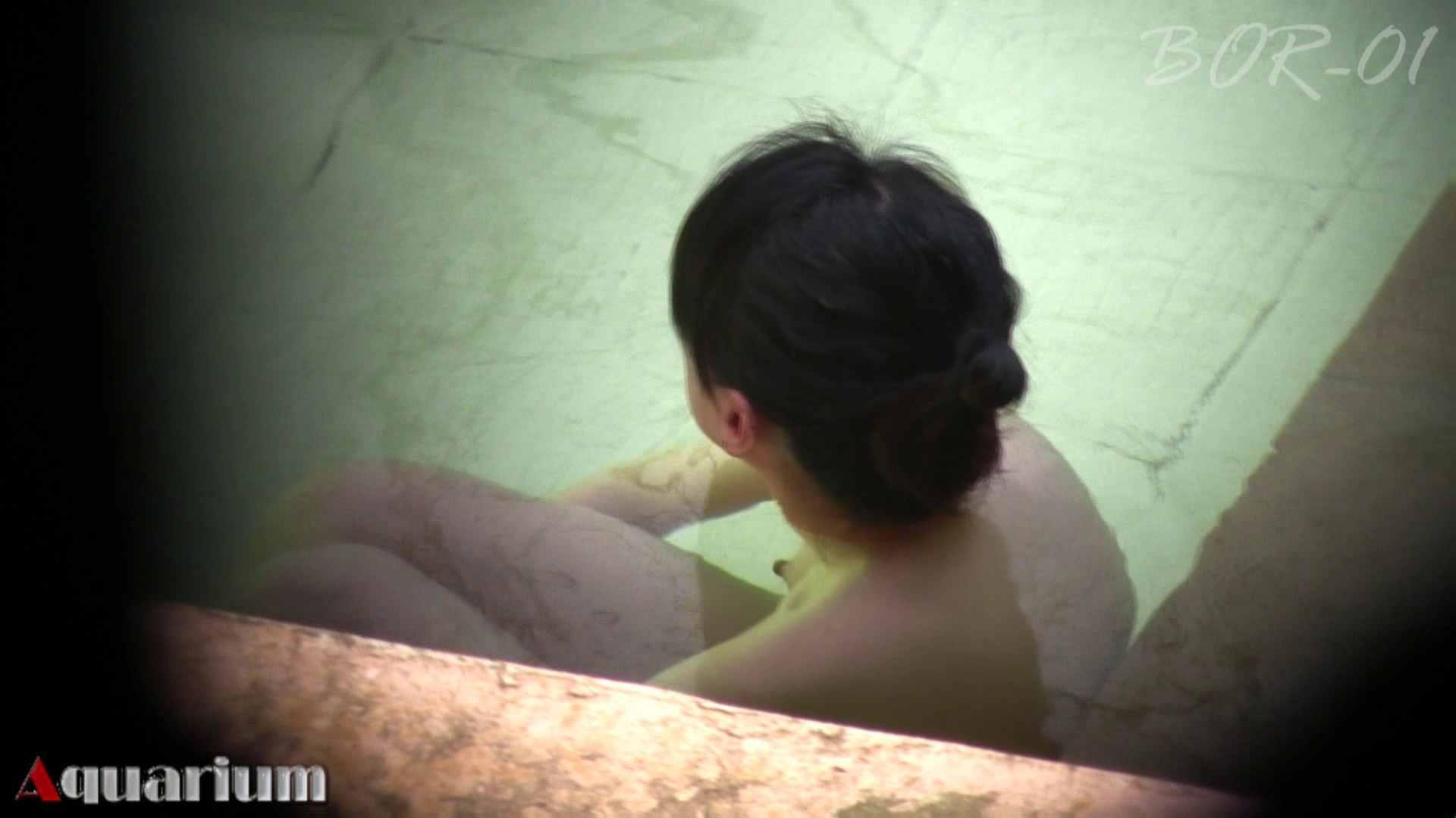 Aquaな露天風呂Vol.461 露天 | 0  108pic 77