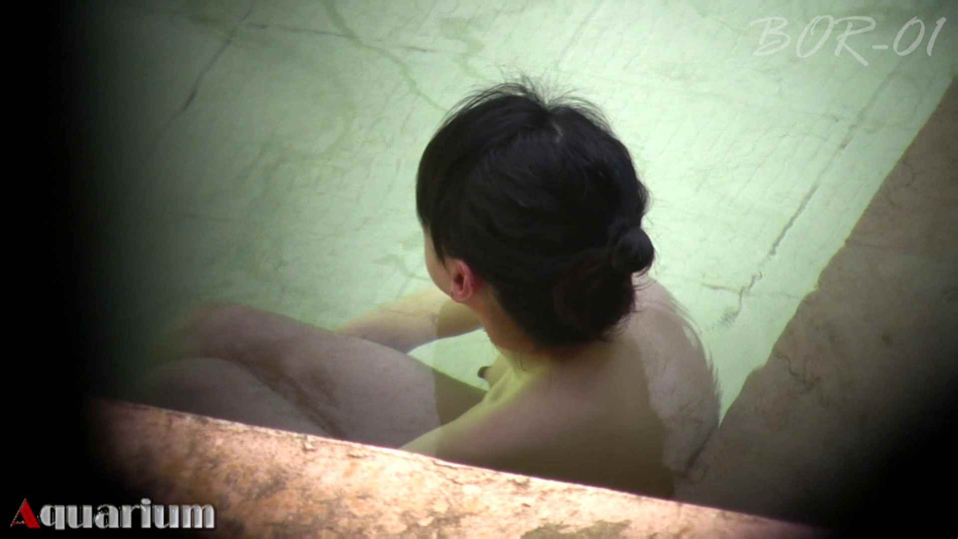 Aquaな露天風呂Vol.461 HなOL オマンコ動画キャプチャ 108pic 78
